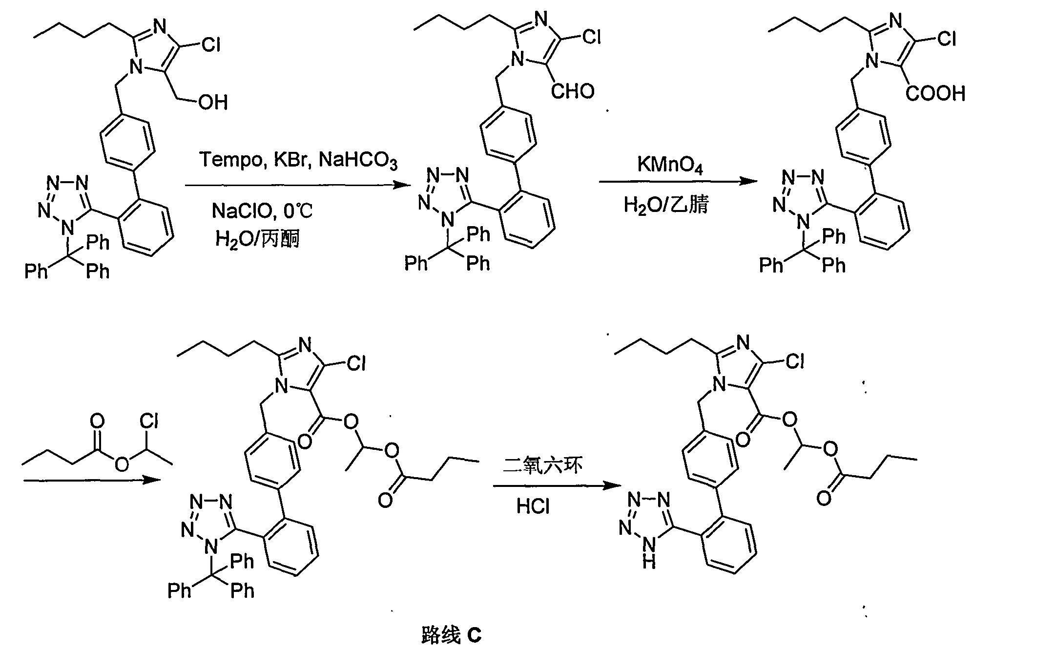Figure CN103965171AD00081