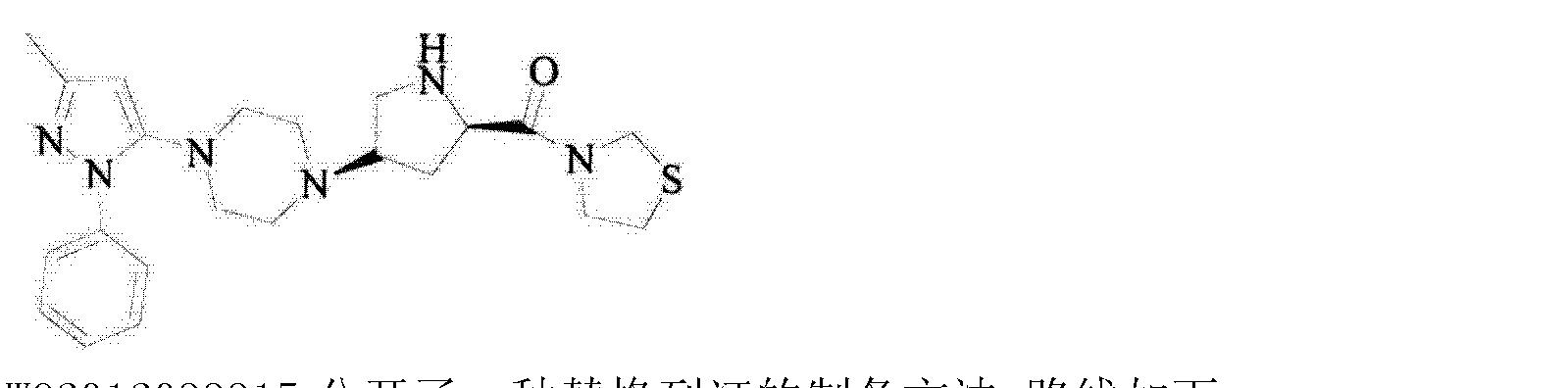 Figure CN104177295AD00031