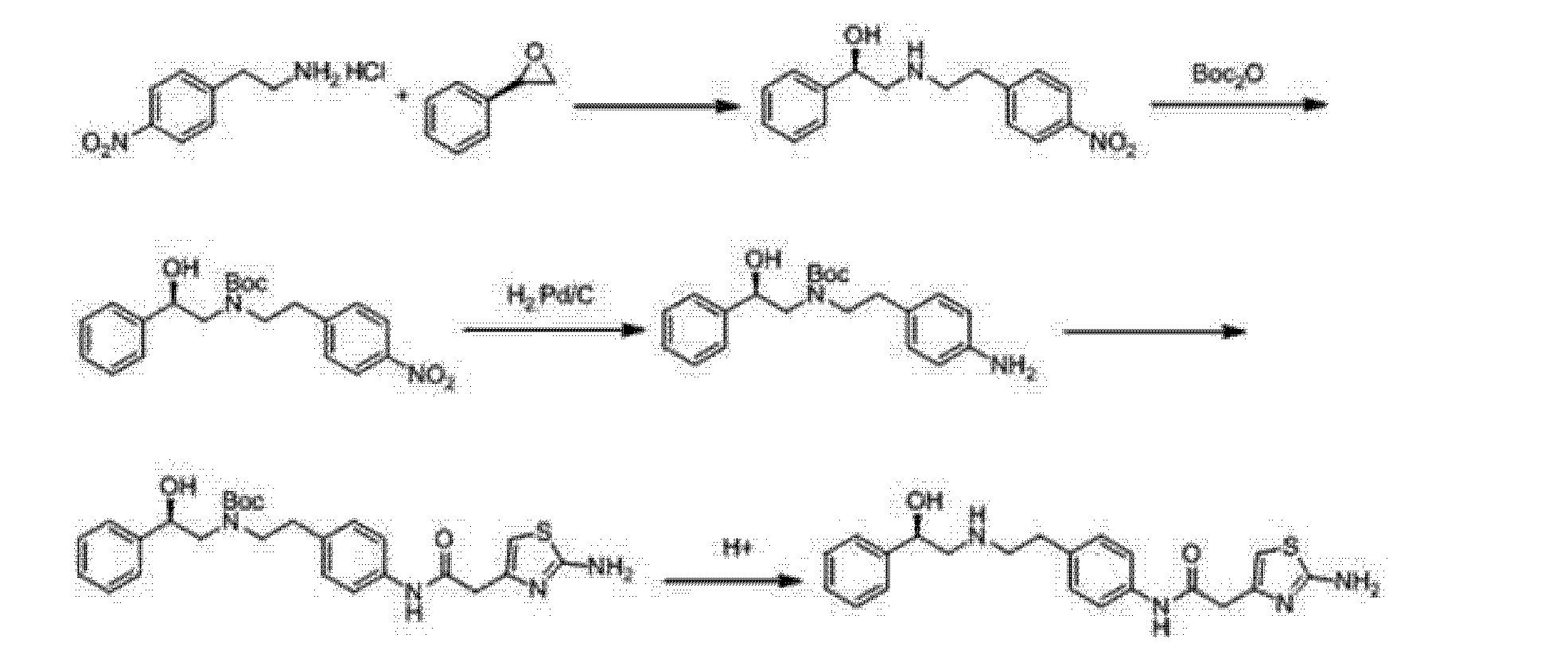 Figure CN104230840AD00042