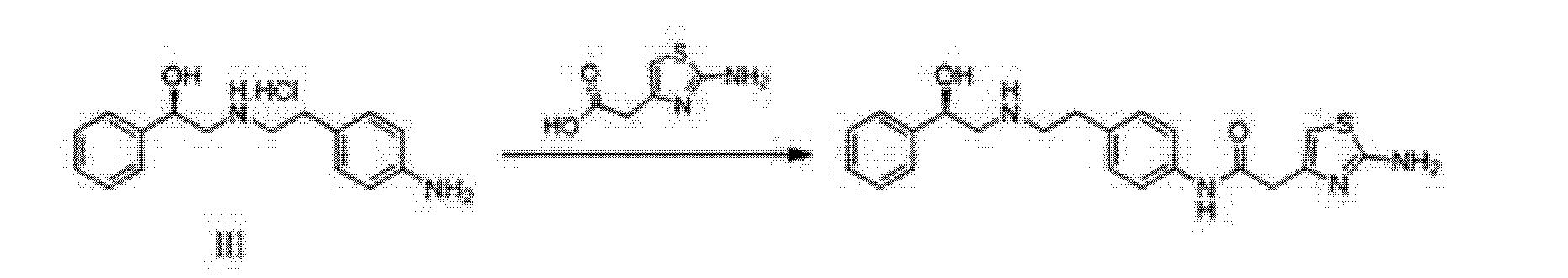 Figure CN104230840AD00061