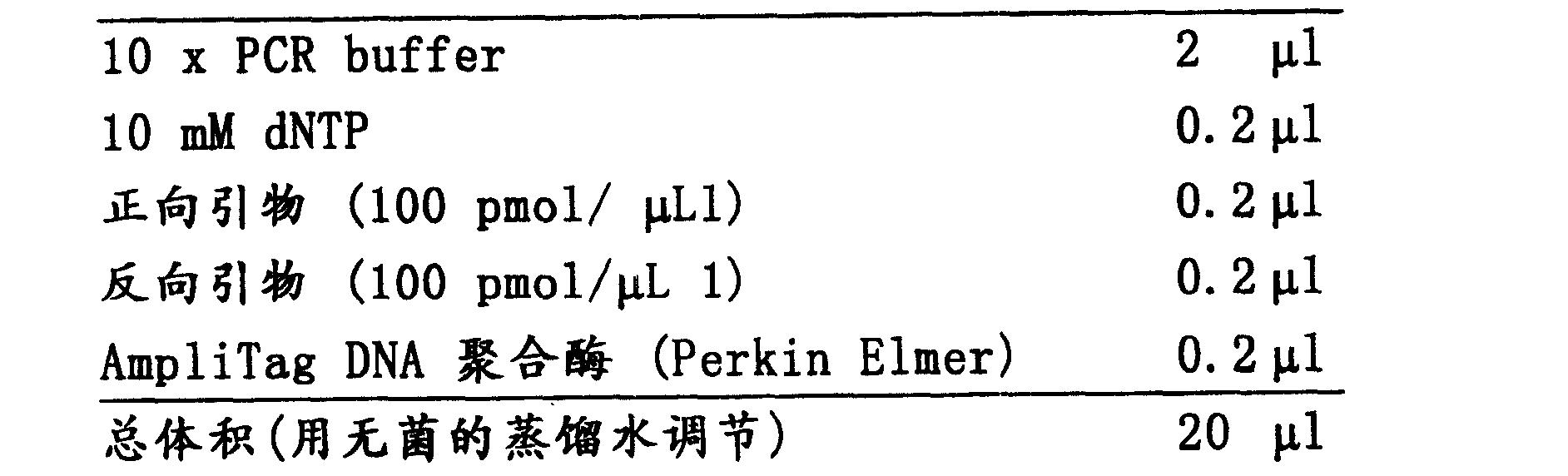 Patent CN172... Reverse Google A Puc