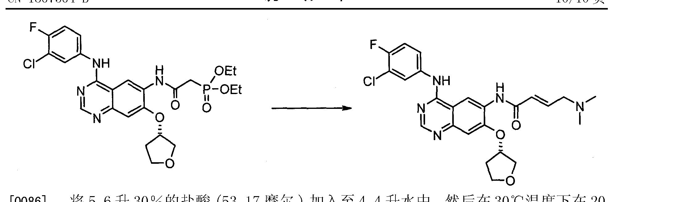 Figure CN1867564BD00131
