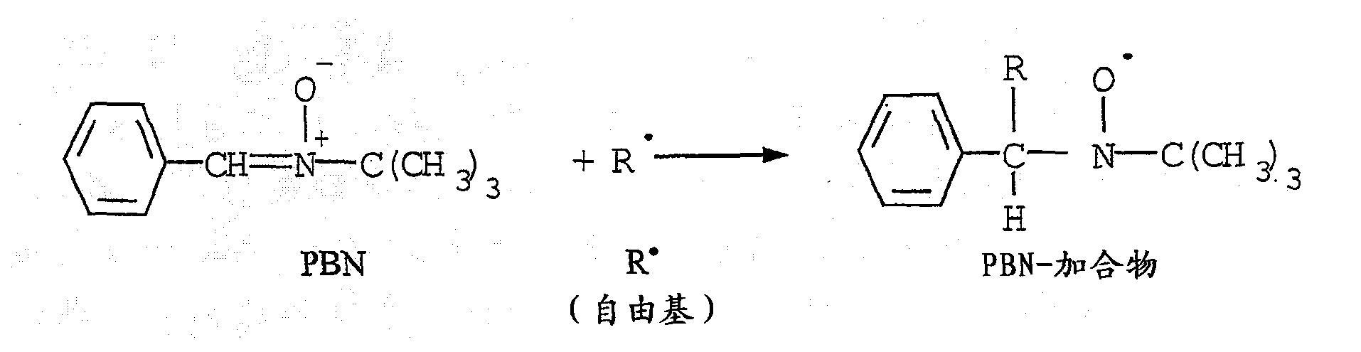 Figure CN1997910BD00071