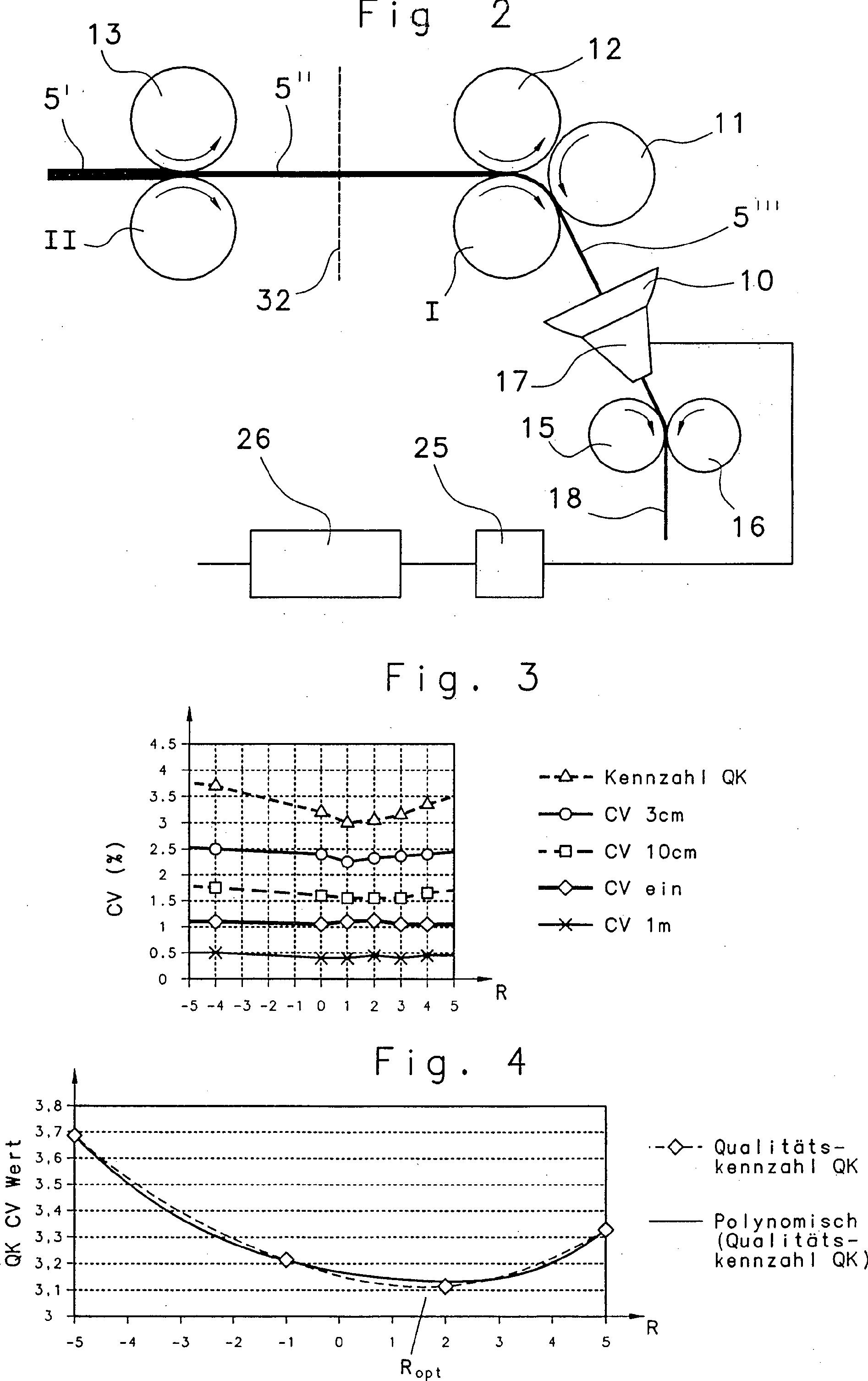 电路 电路图 电子 工程图 平面图 原理图 1894_3011 竖版 竖屏