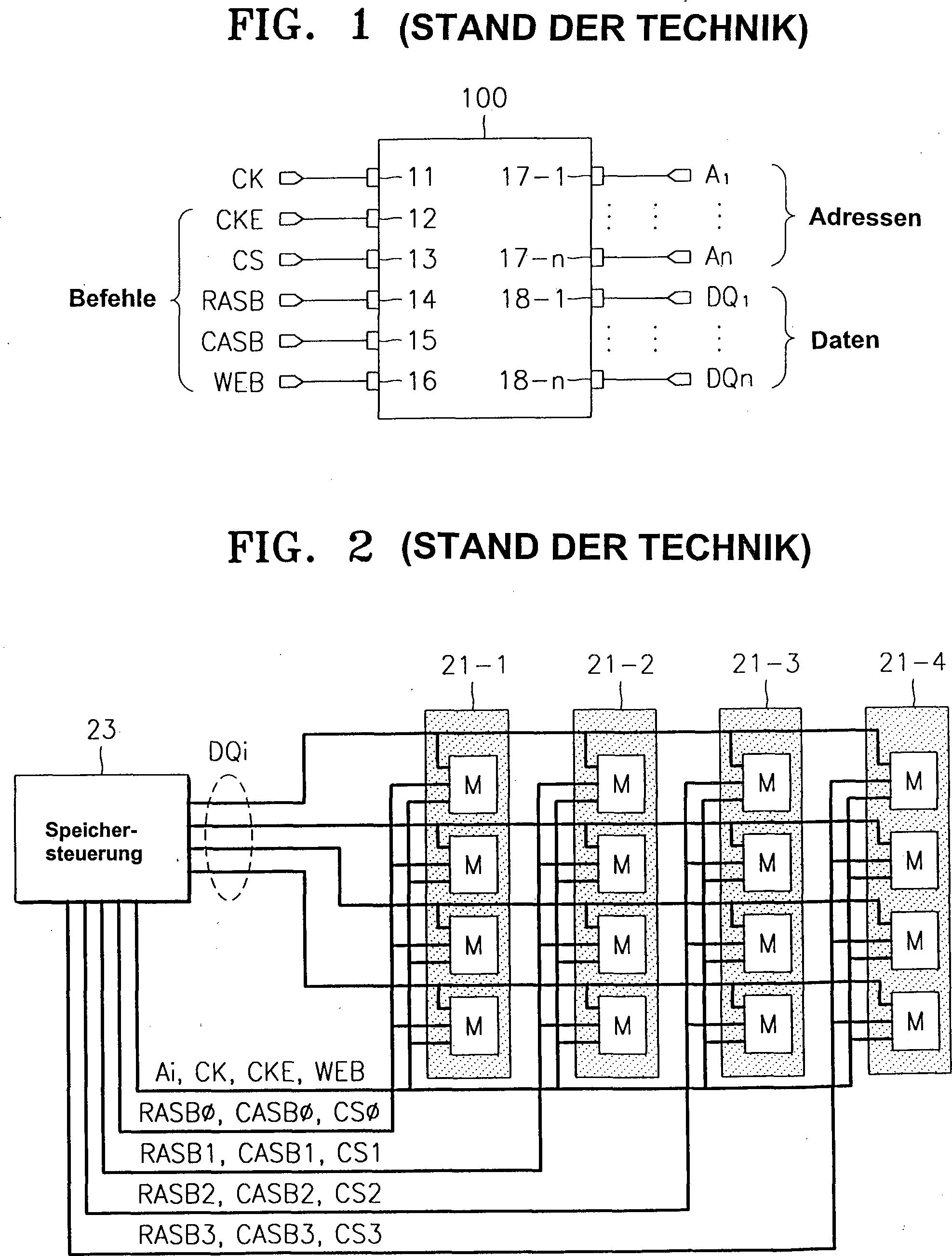 电路 电路图 电子 户型 户型图 平面图 原理图 1975_2604 竖版 竖屏