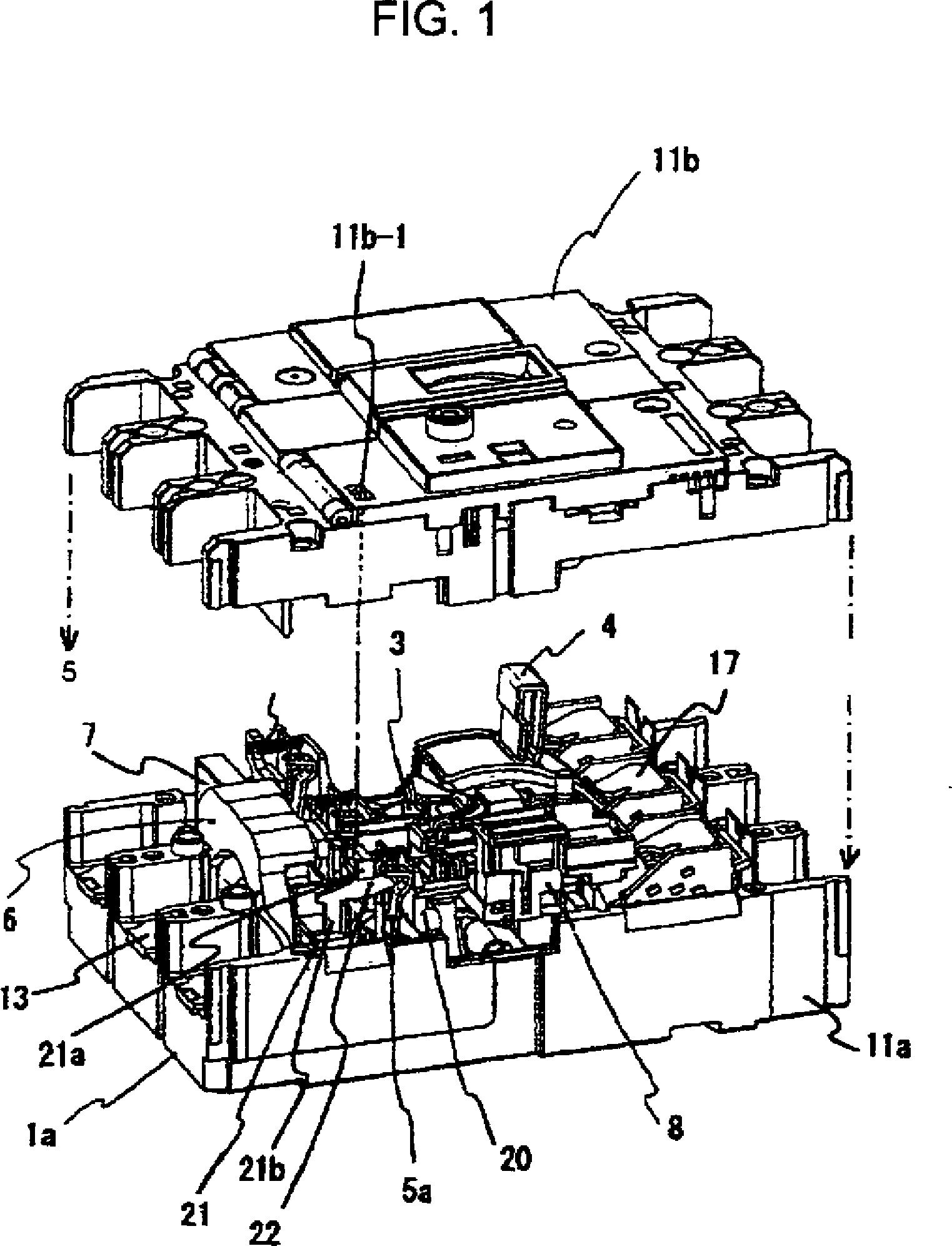 patent de102004024820b4