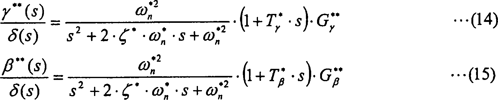 calculation section calculates