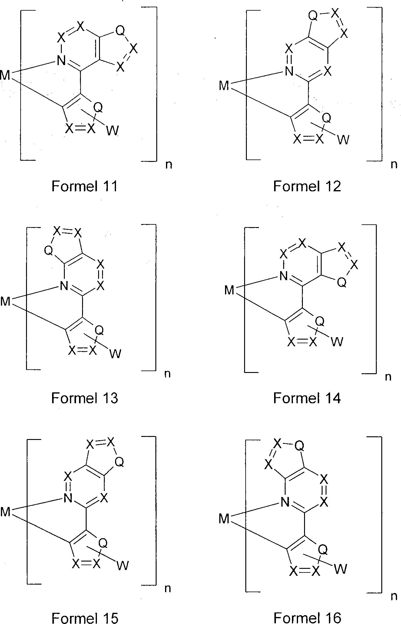 电路 电路图 电子 原理图 1324_2058 竖版 竖屏