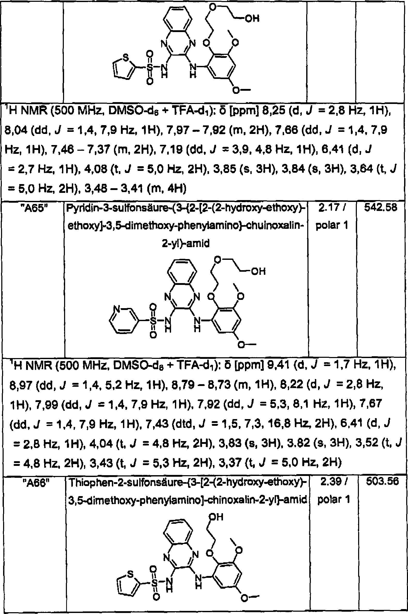 单票 电路 电路图 电子 票 票据 原理图 1579_2375 竖版 竖屏