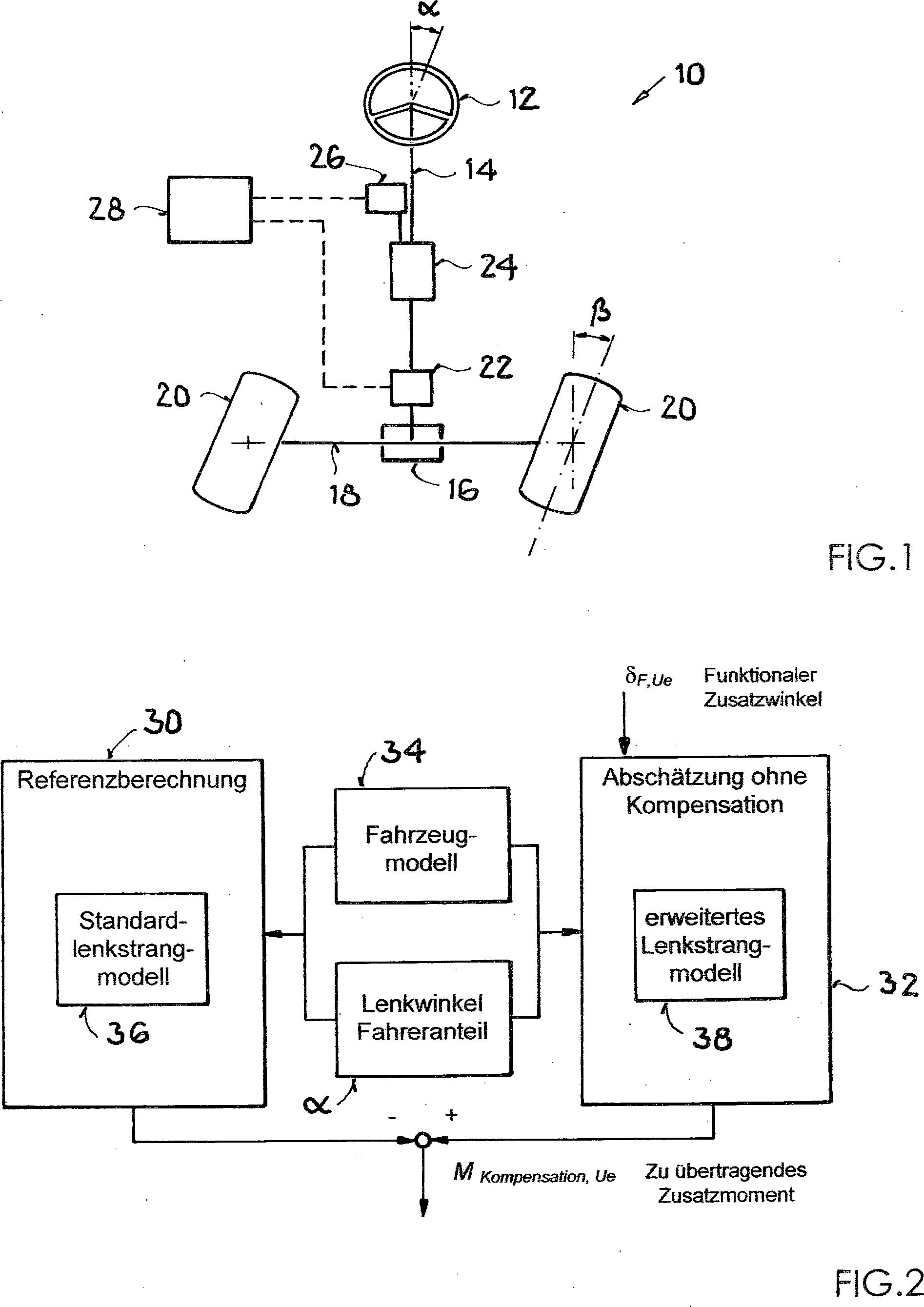 电路 电路图 电子 户型 户型图 平面图 原理图 1894_2679 竖版 竖屏