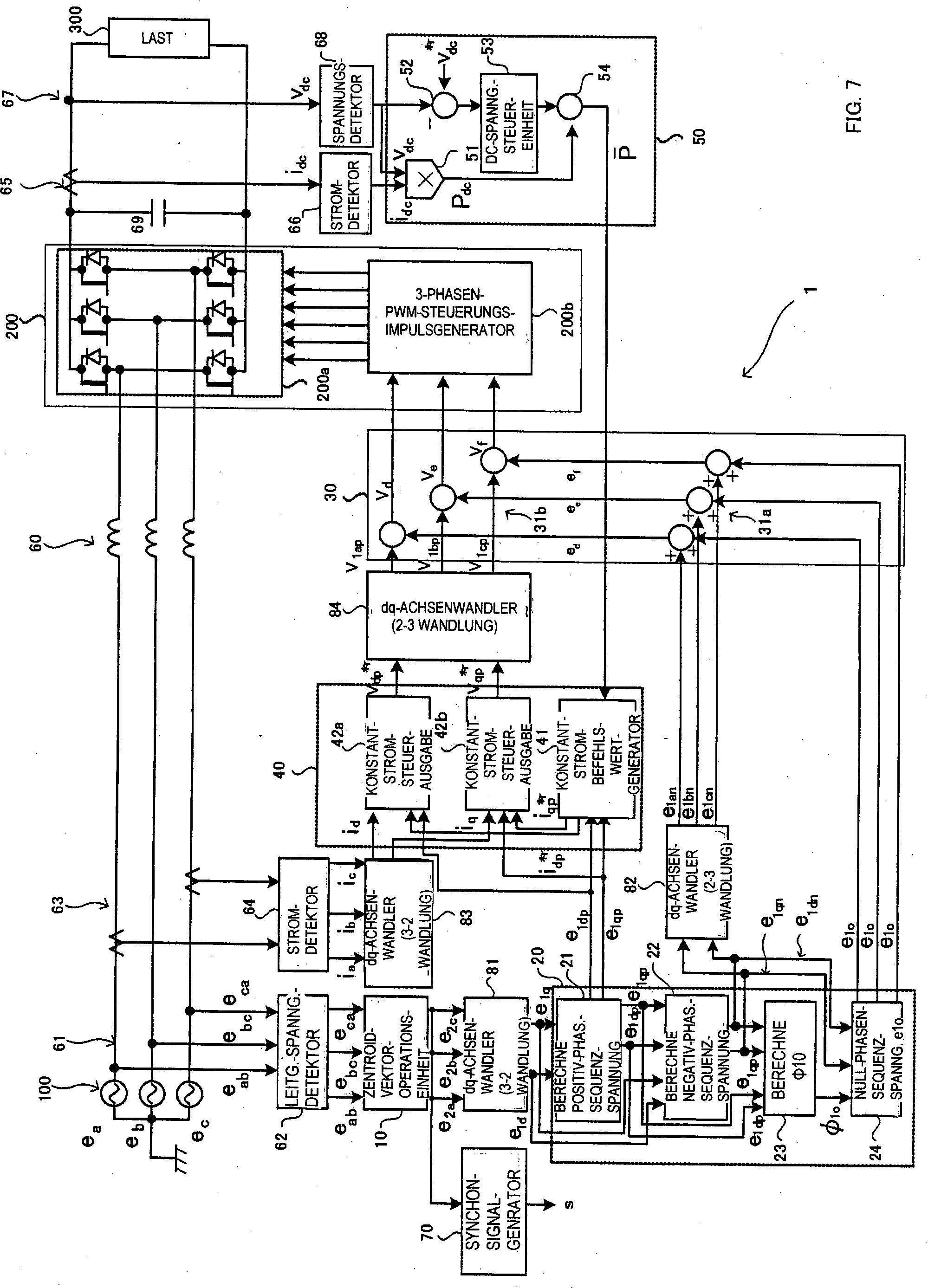 patent de102010053638a1