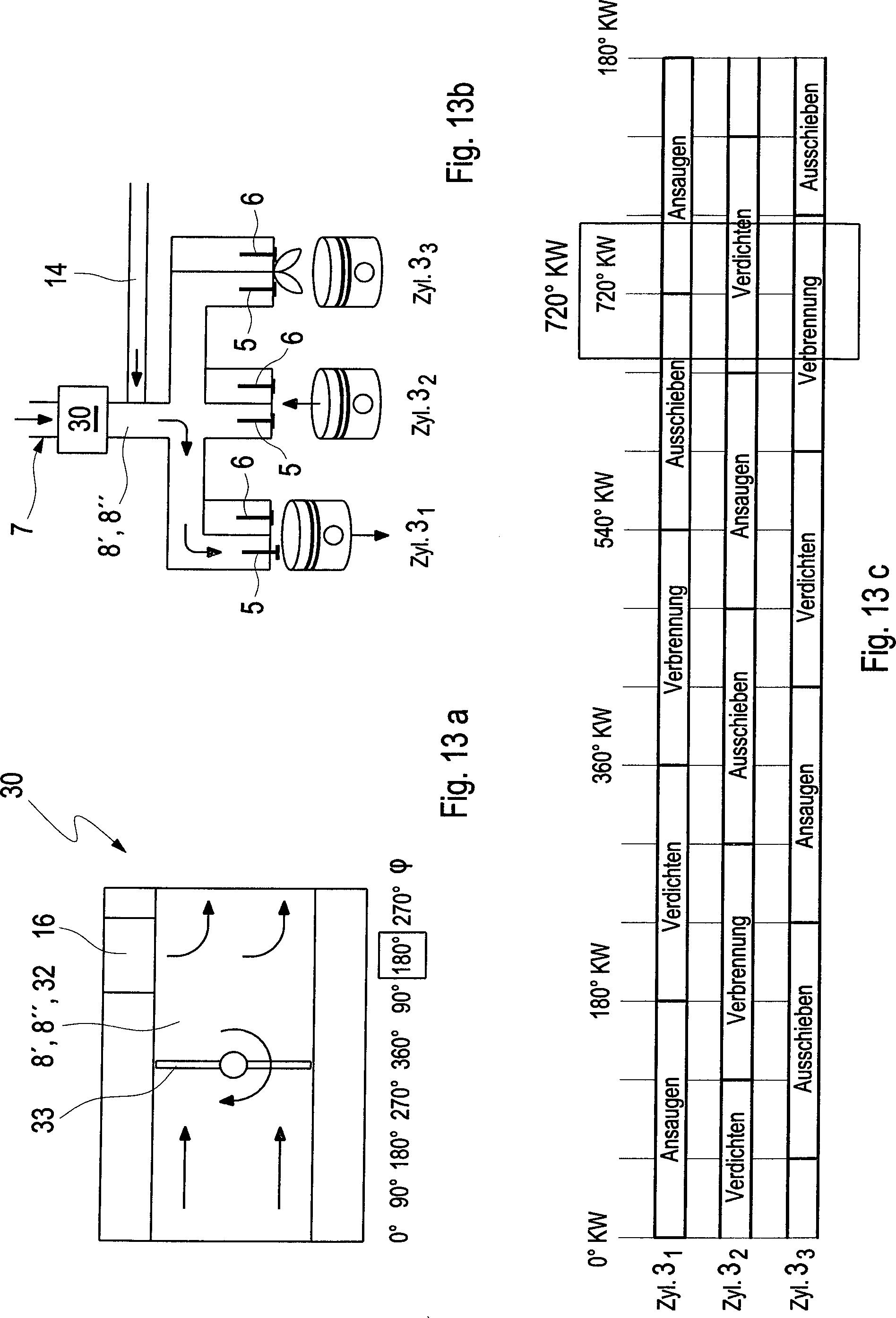 电路 电路图 电子 工程图 平面图 原理图 1896_2788 竖版 竖屏