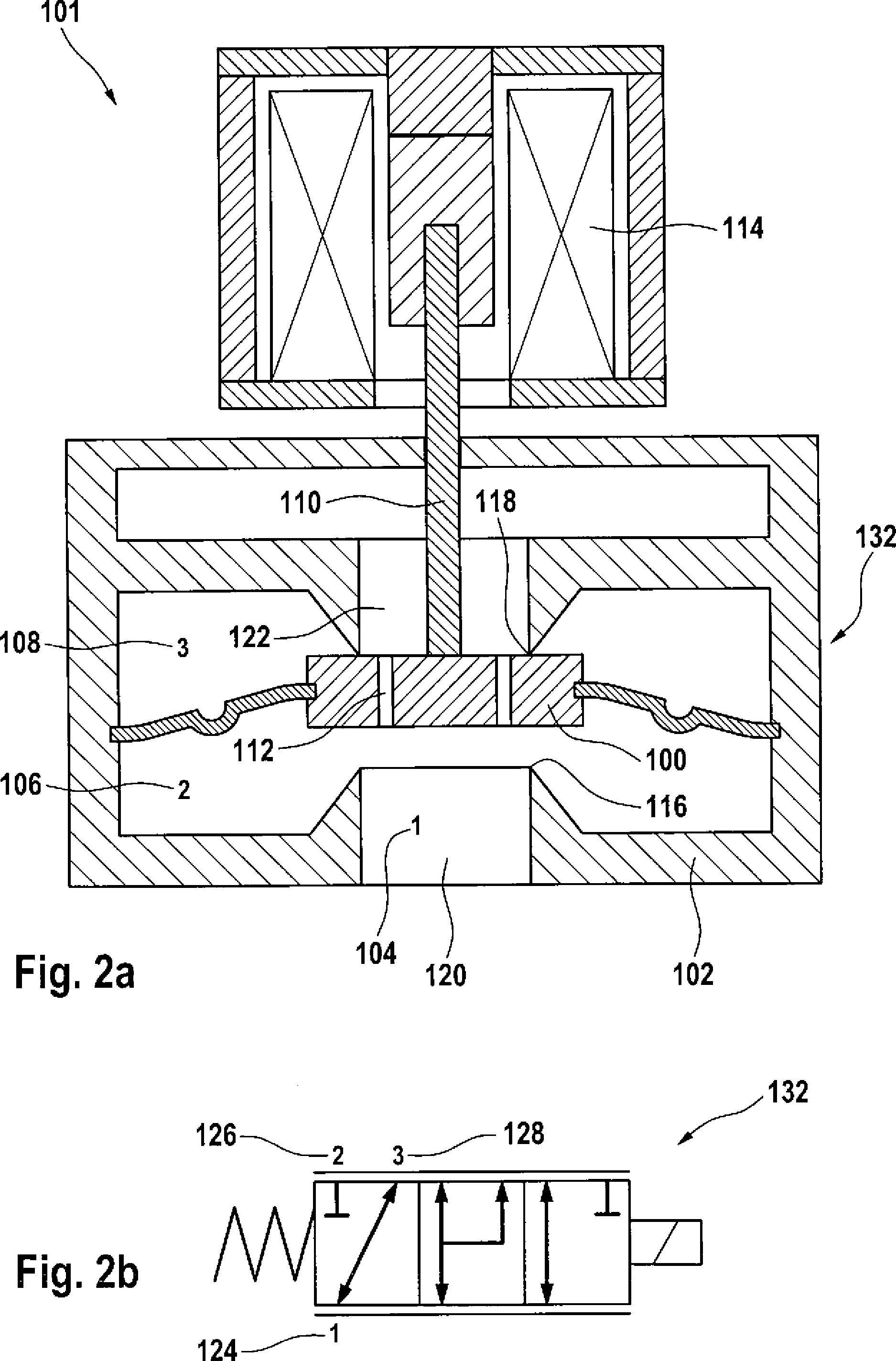 电路 电路图 电子 原理图 1875_2848 竖版 竖屏