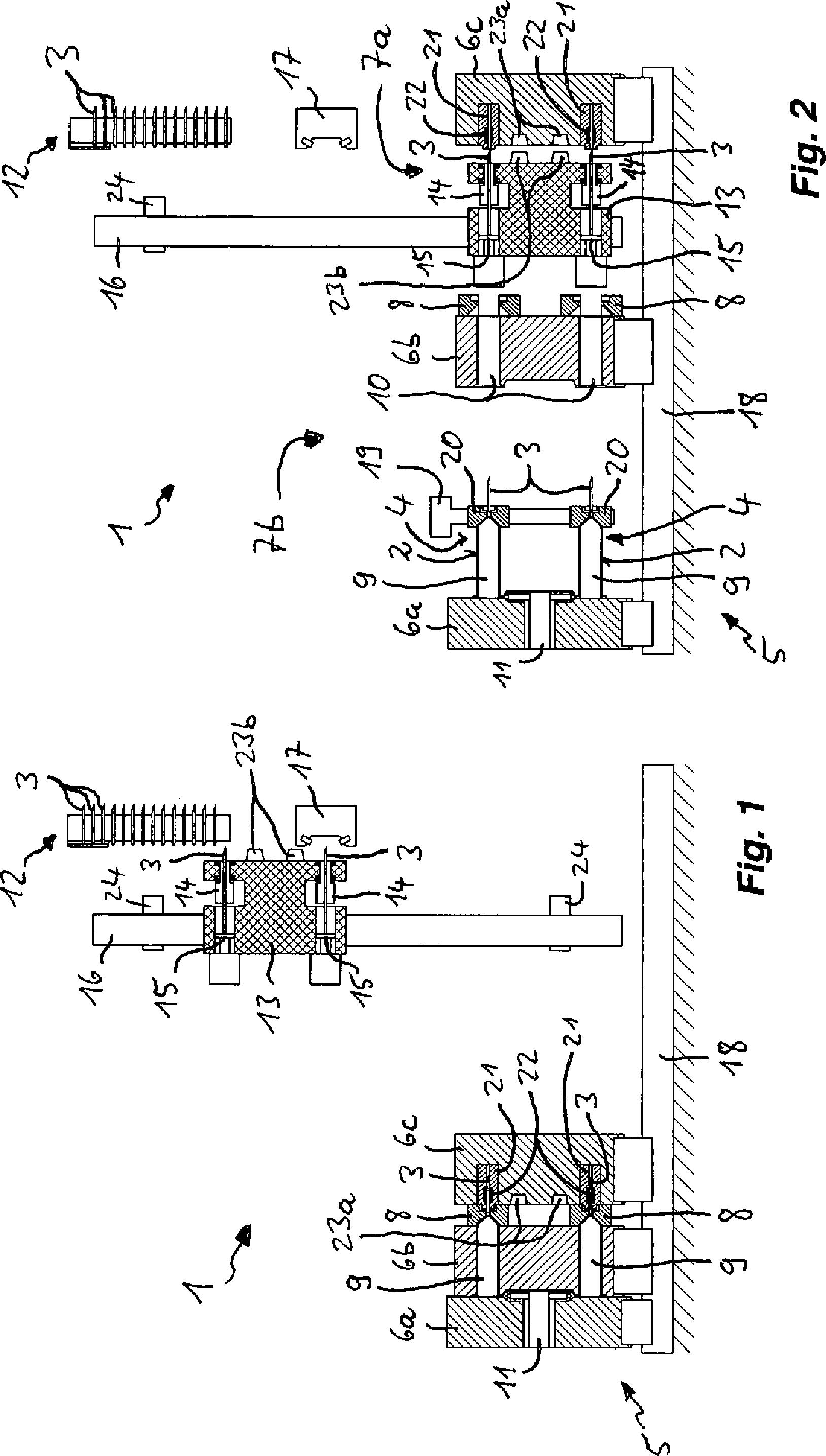 电路 电路图 电子 原理图 1628_2871 竖版 竖屏
