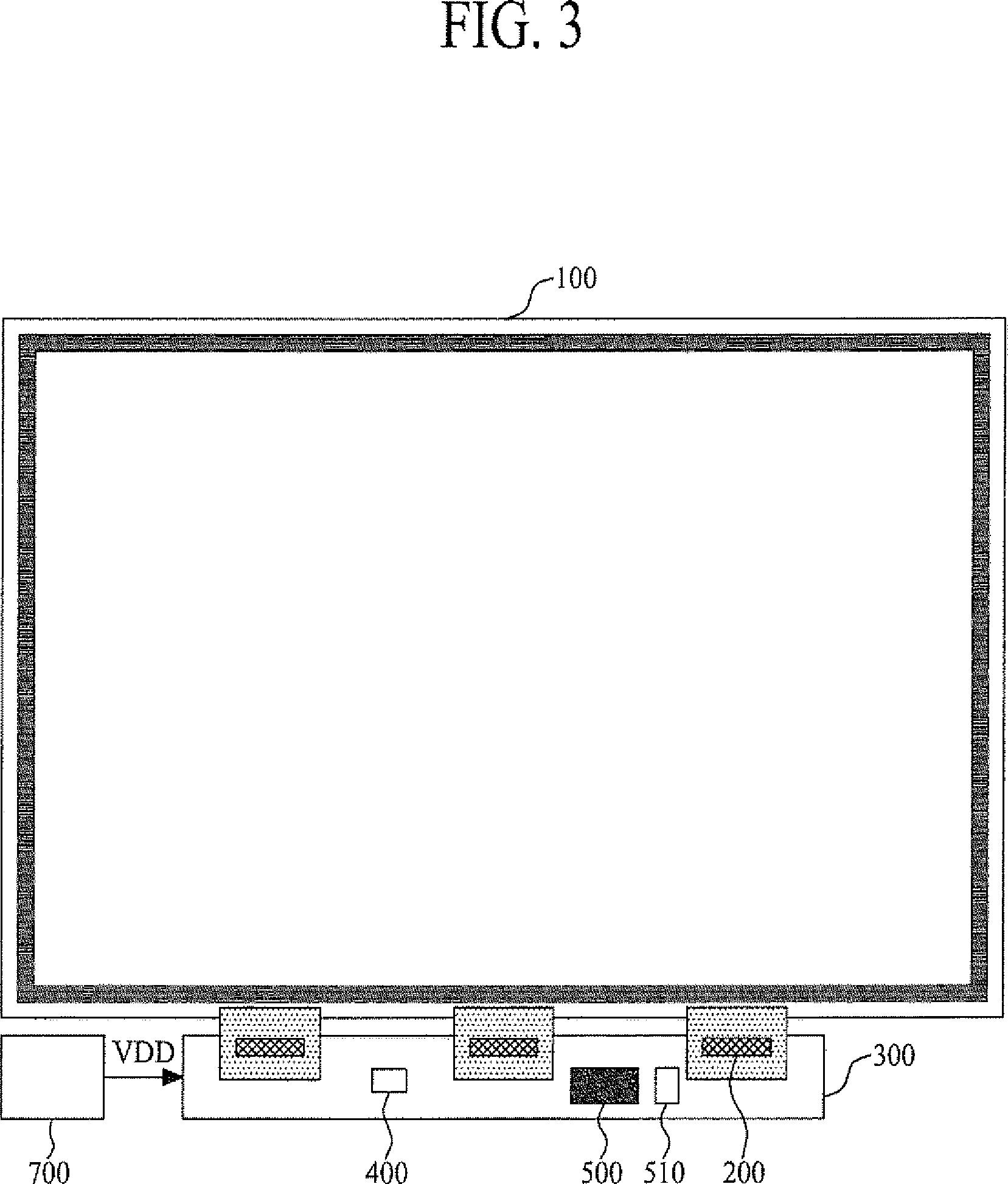 Ungewöhnlich Steuerschaltkreis Bilder - Der Schaltplan - triangre.info
