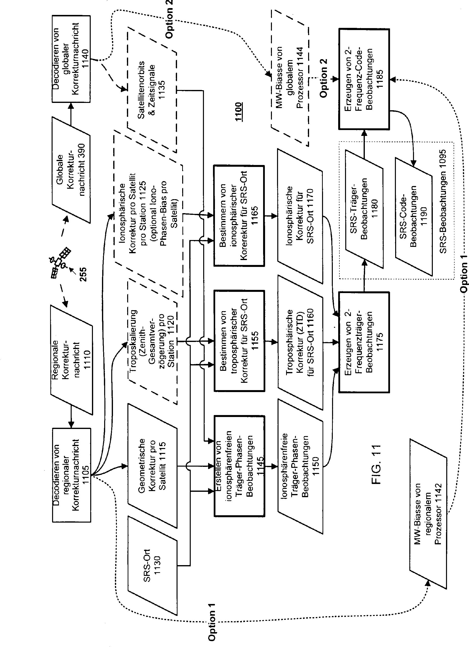 电路 电路图 电子 户型 户型图 平面图 原理图 1918_2647 竖版 竖屏