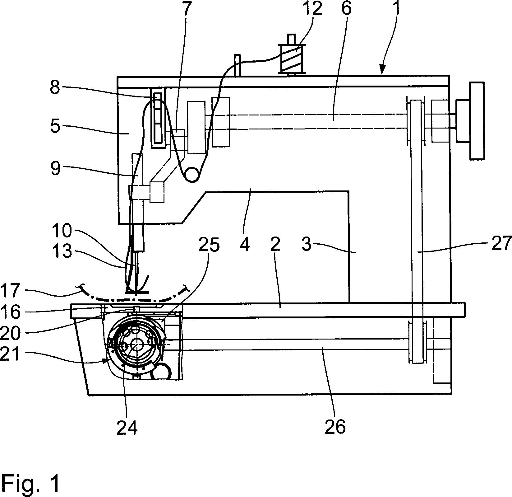 Patent DE202013005112U1  Greifer für eine Wäscheknopfloch  # Nähmaschine Greifer