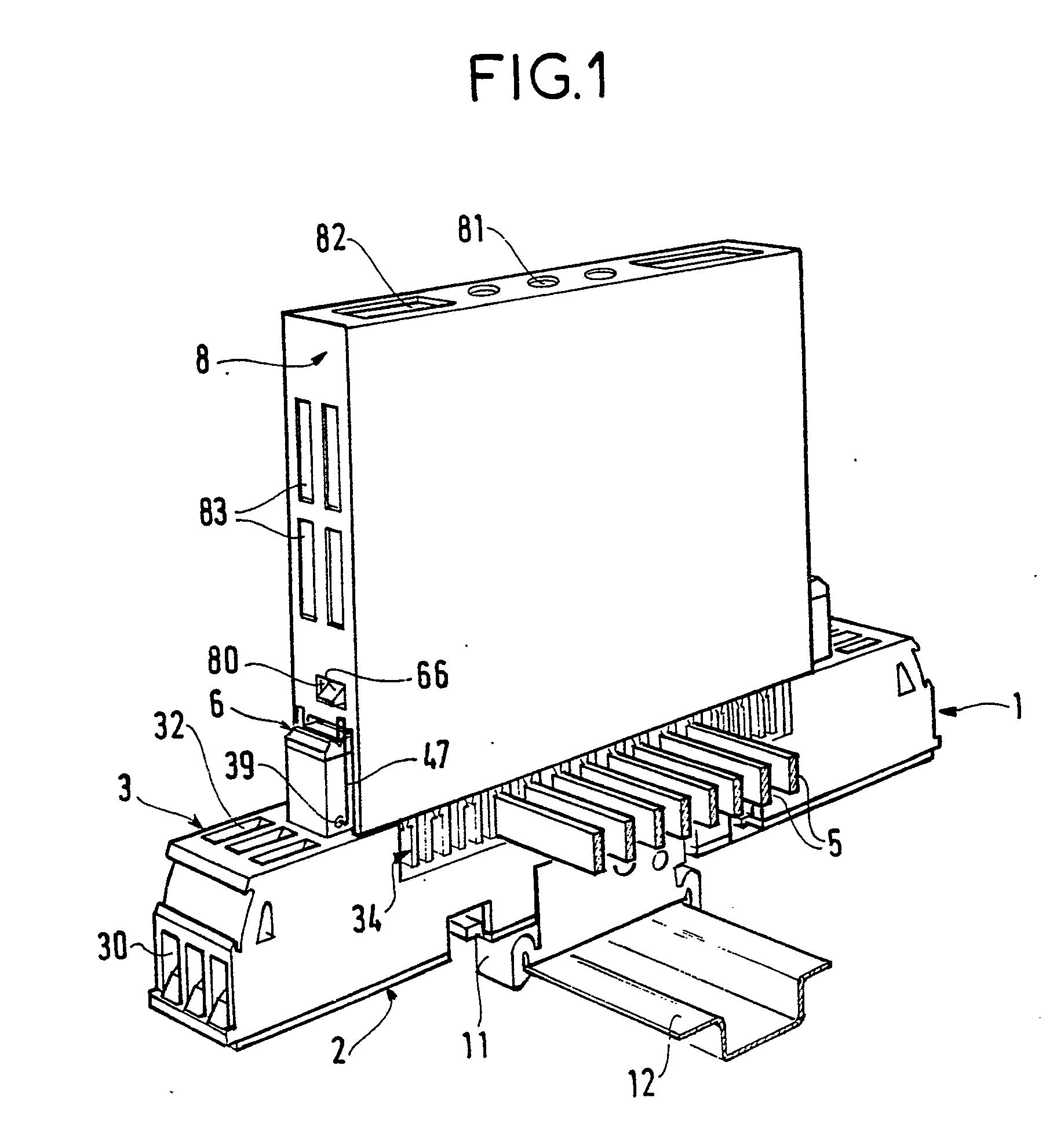patent ep0004507b1