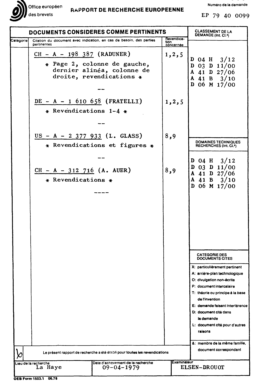 电路 电路图 电子 原理图 2112_3085 竖版 竖屏