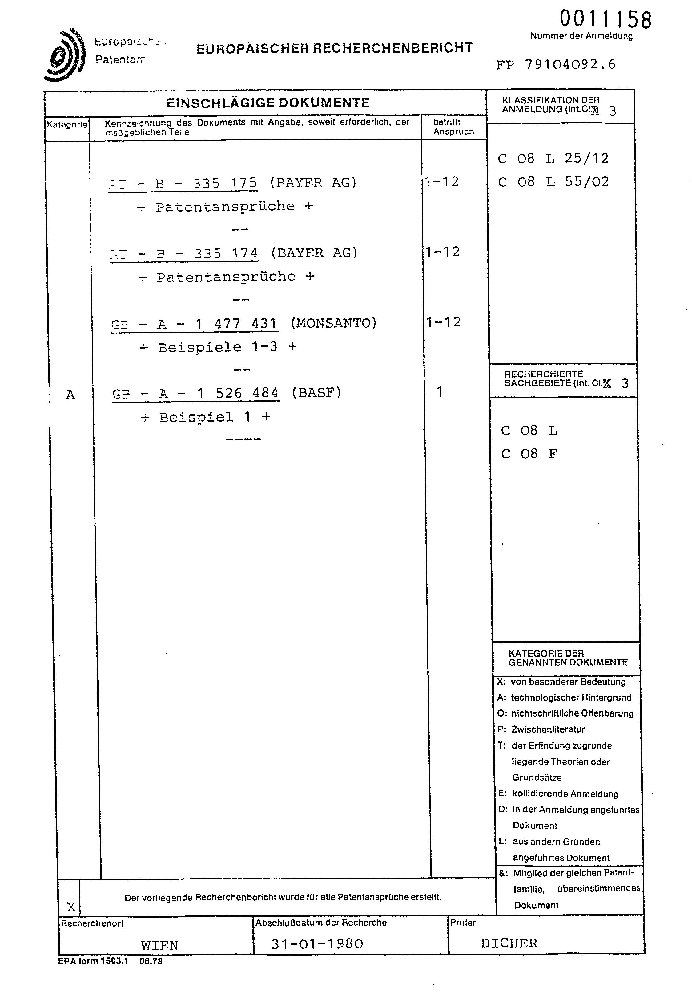 acr111-sa智能电表电路图