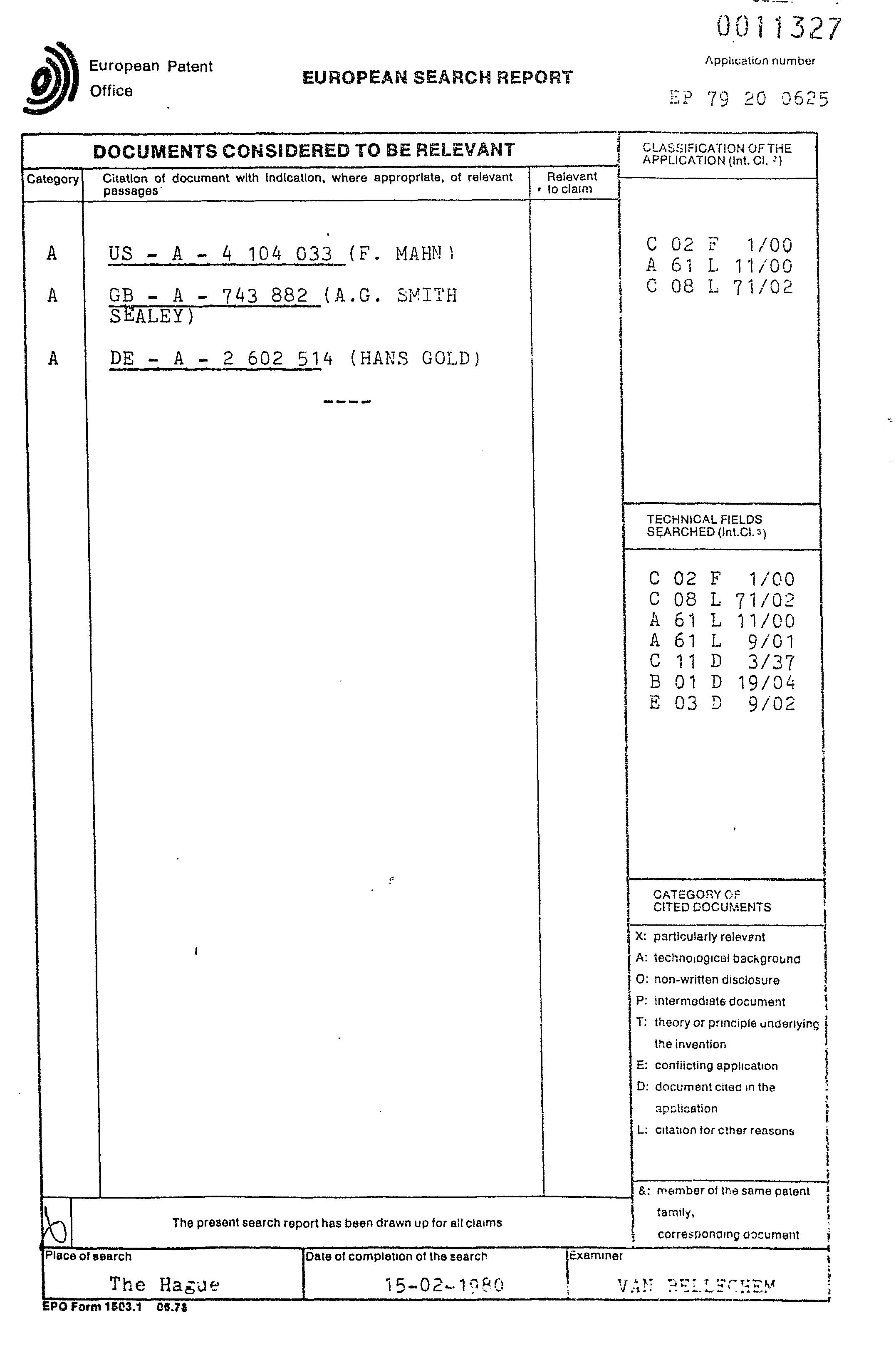 电路 电路图 电子 户型 户型图 平面图 原理图 2154_3245 竖版 竖屏