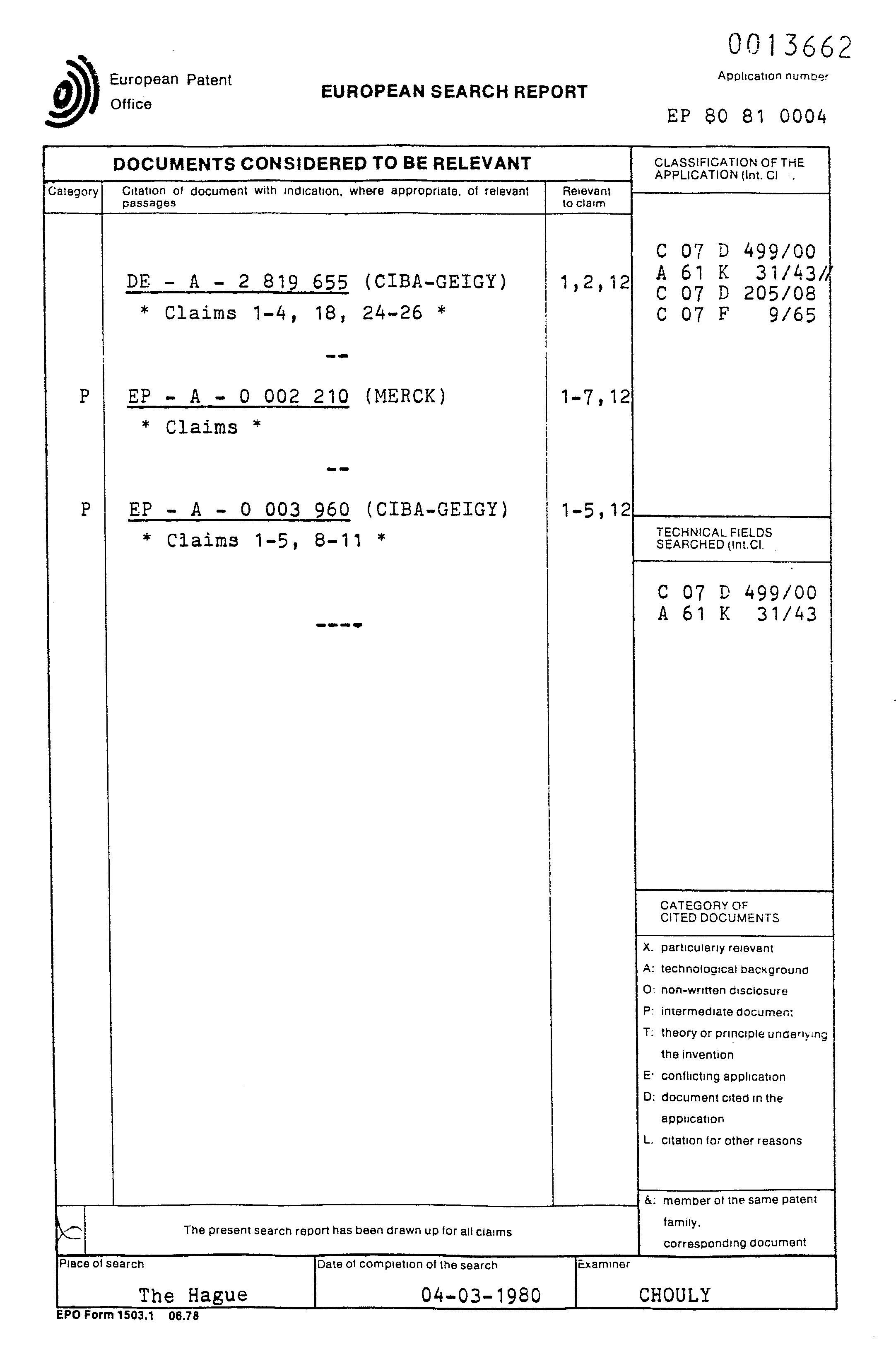 电路 电路图 电子 原理图 2164_3263 竖版 竖屏