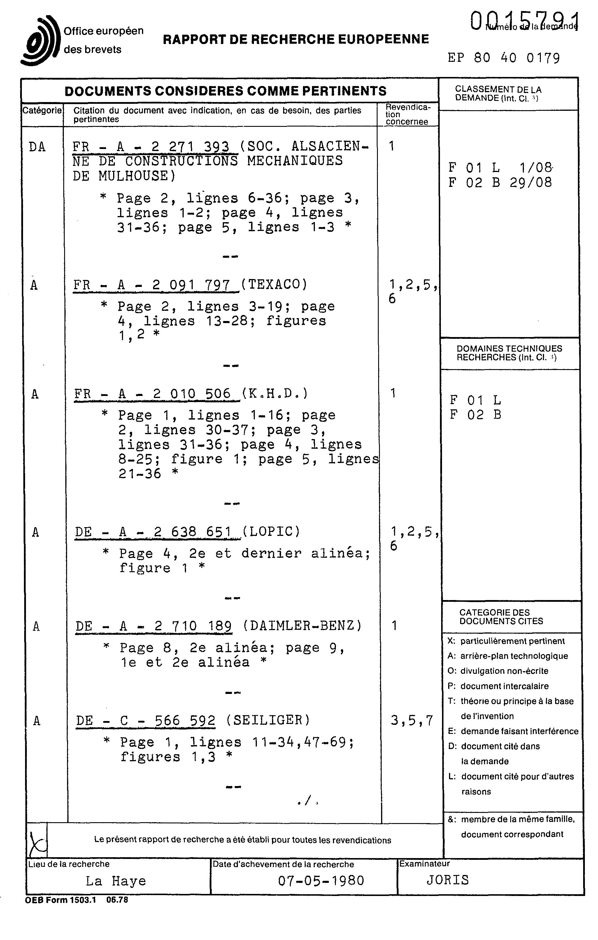 电路 电路图 电子 原理图 2051_3224 竖版 竖屏