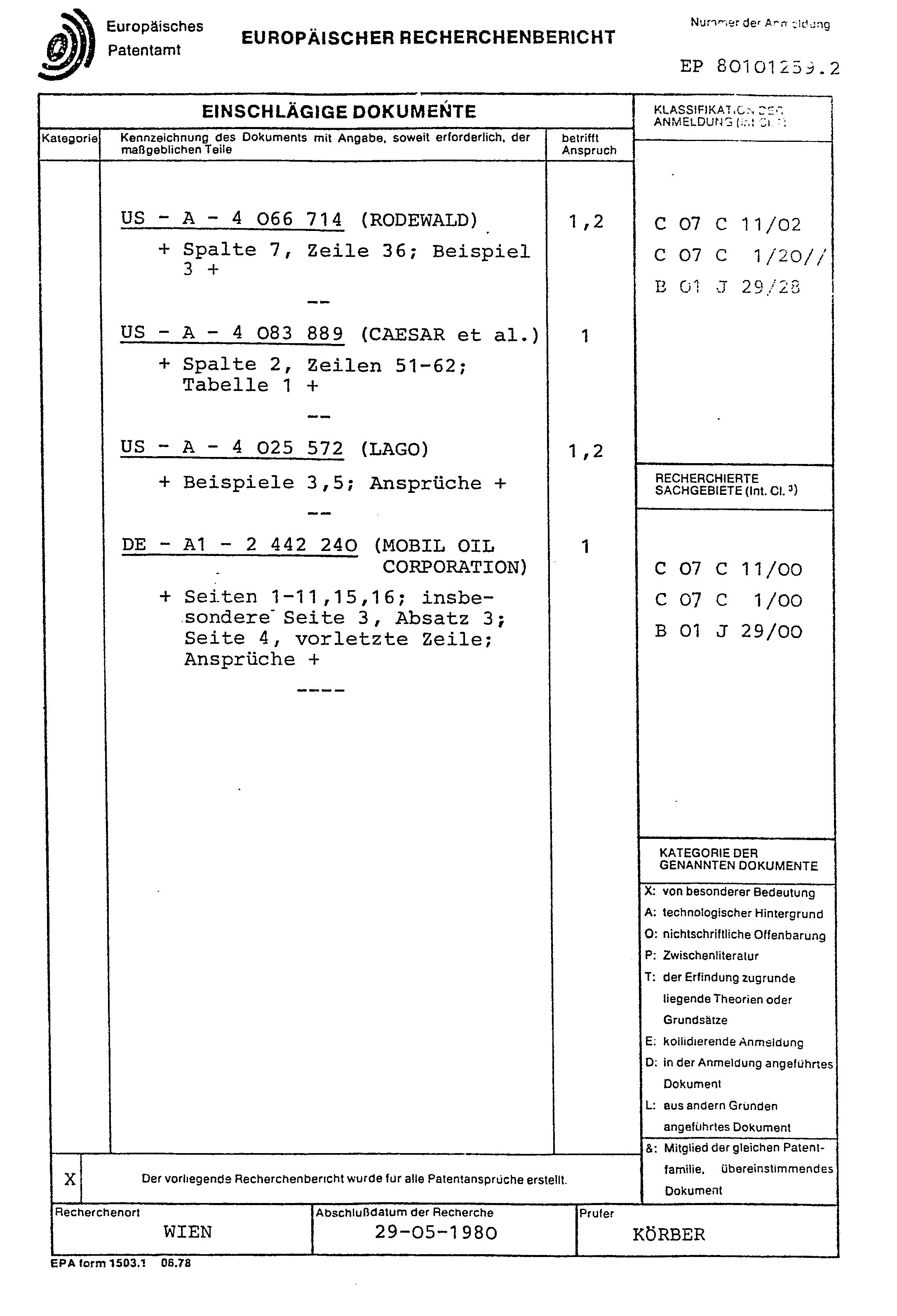ht3582da电路图