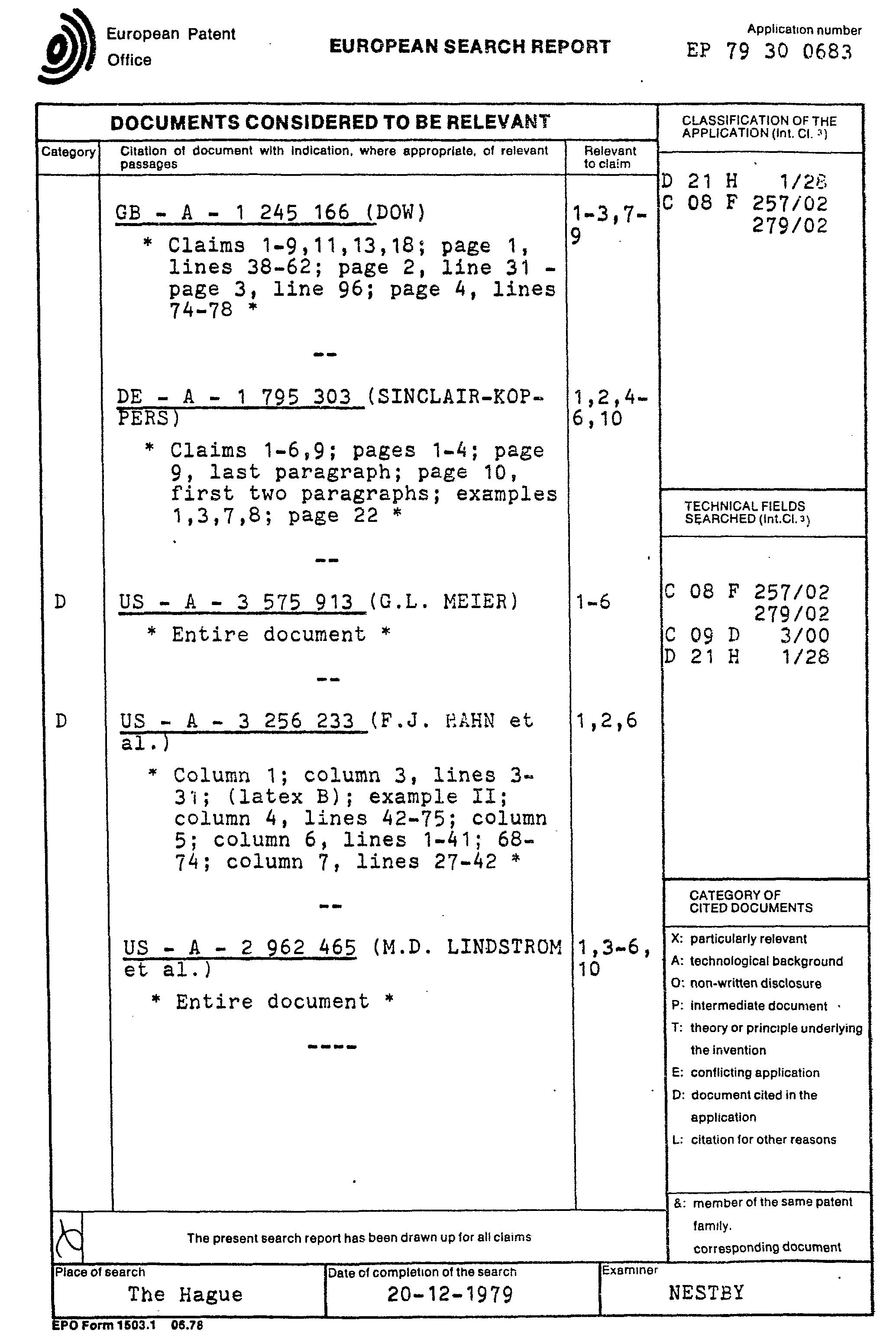 电路 电路图 电子 原理图 2069_3094 竖版 竖屏