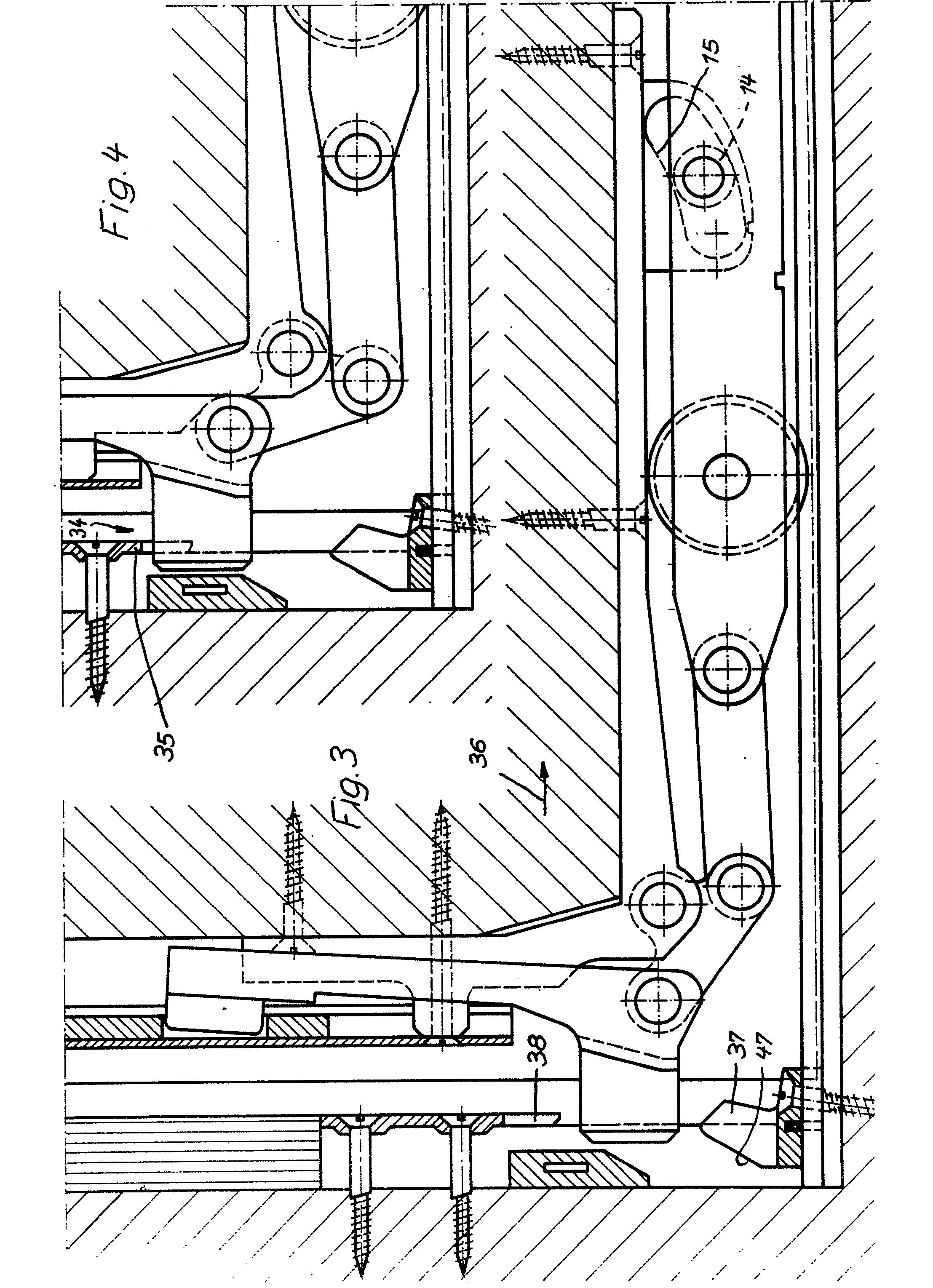 patent ep0021080b1 hebe schiebe kipp t r oder fenster google patents. Black Bedroom Furniture Sets. Home Design Ideas
