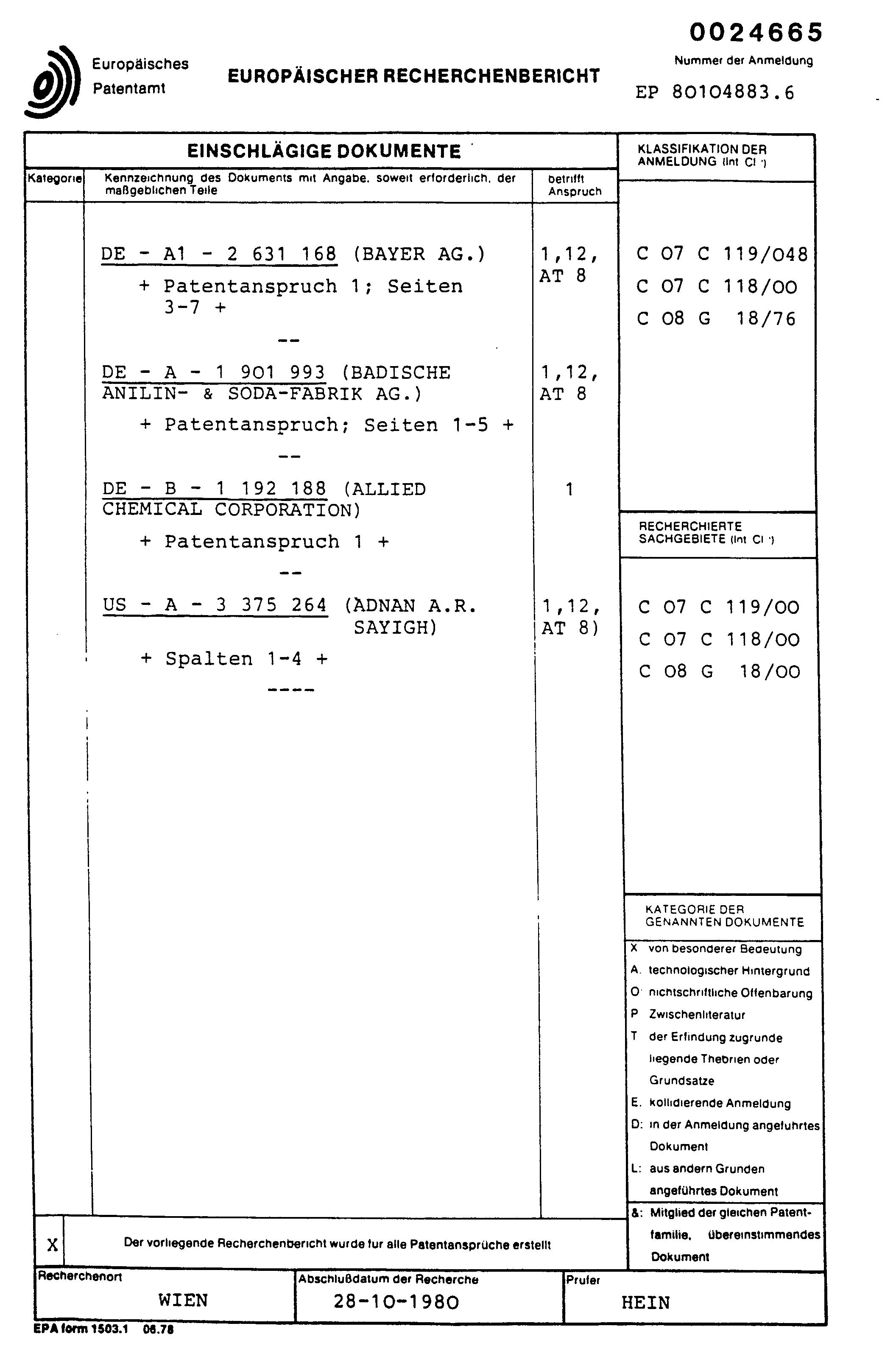 电路 电路图 电子 原理图 2113_3225 竖版 竖屏