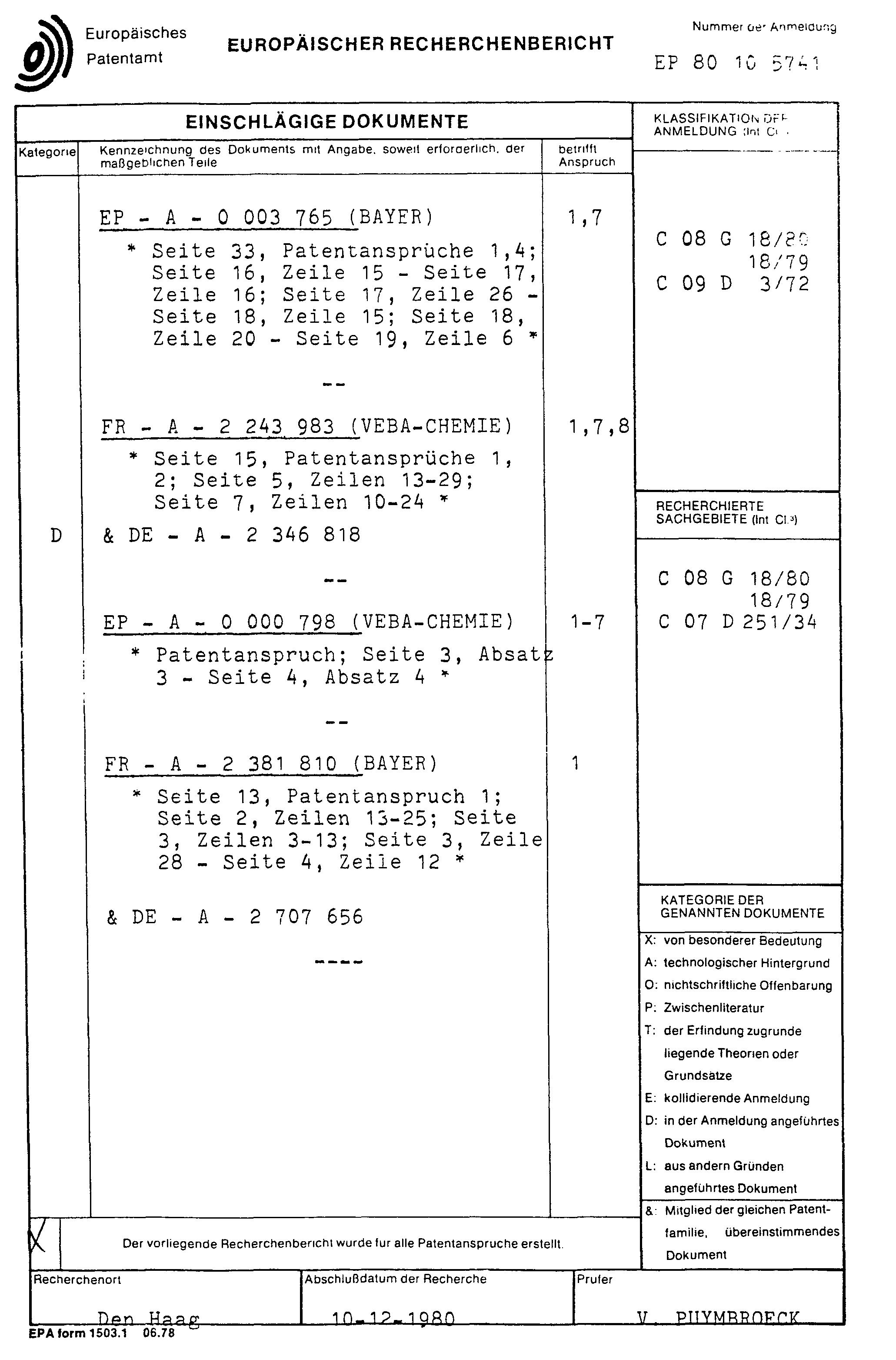 电路 电路图 电子 原理图 2061_3126 竖版 竖屏