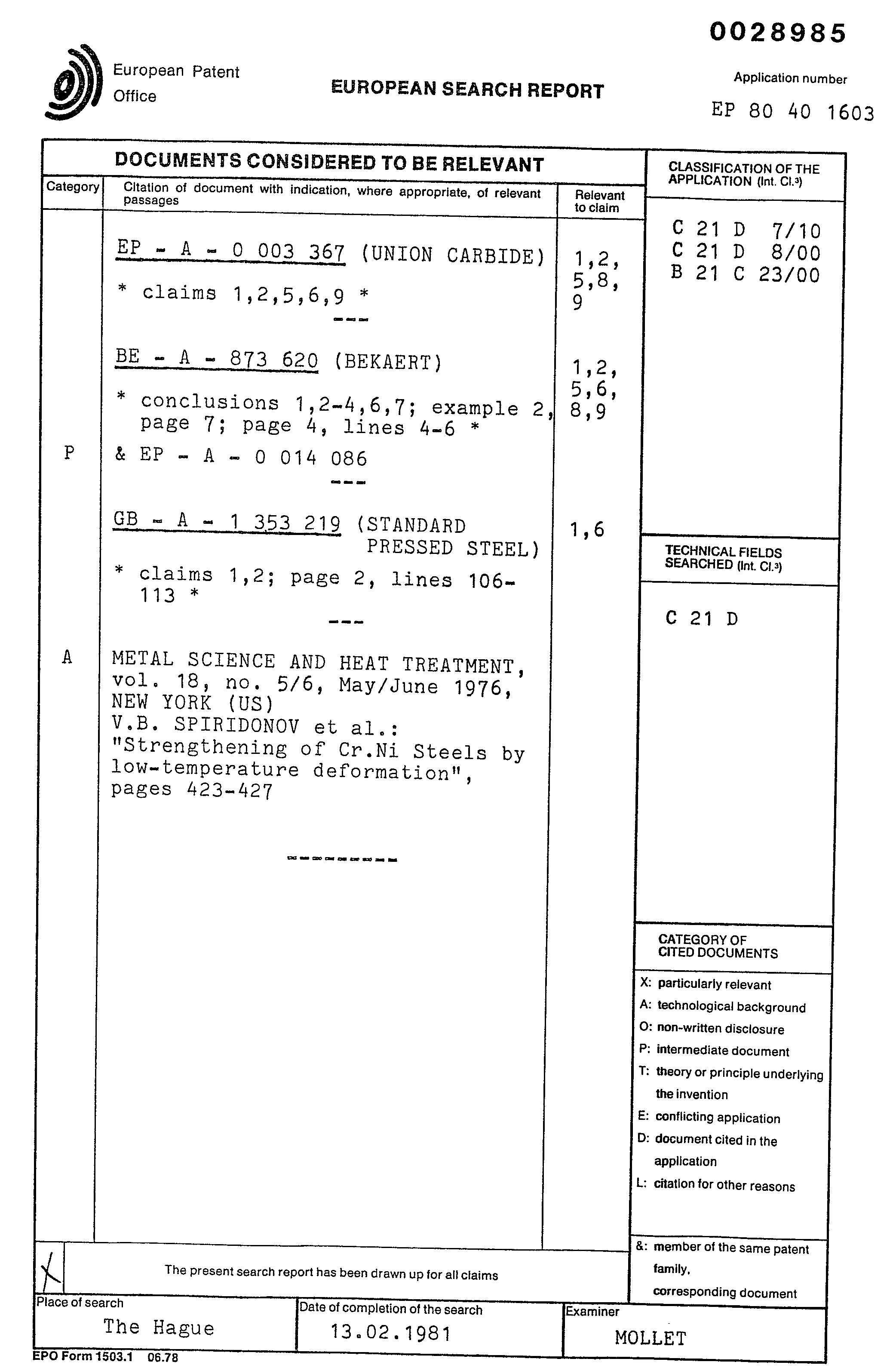 电路 电路图 电子 户型 户型图 平面图 原理图 2084_3188 竖版 竖屏