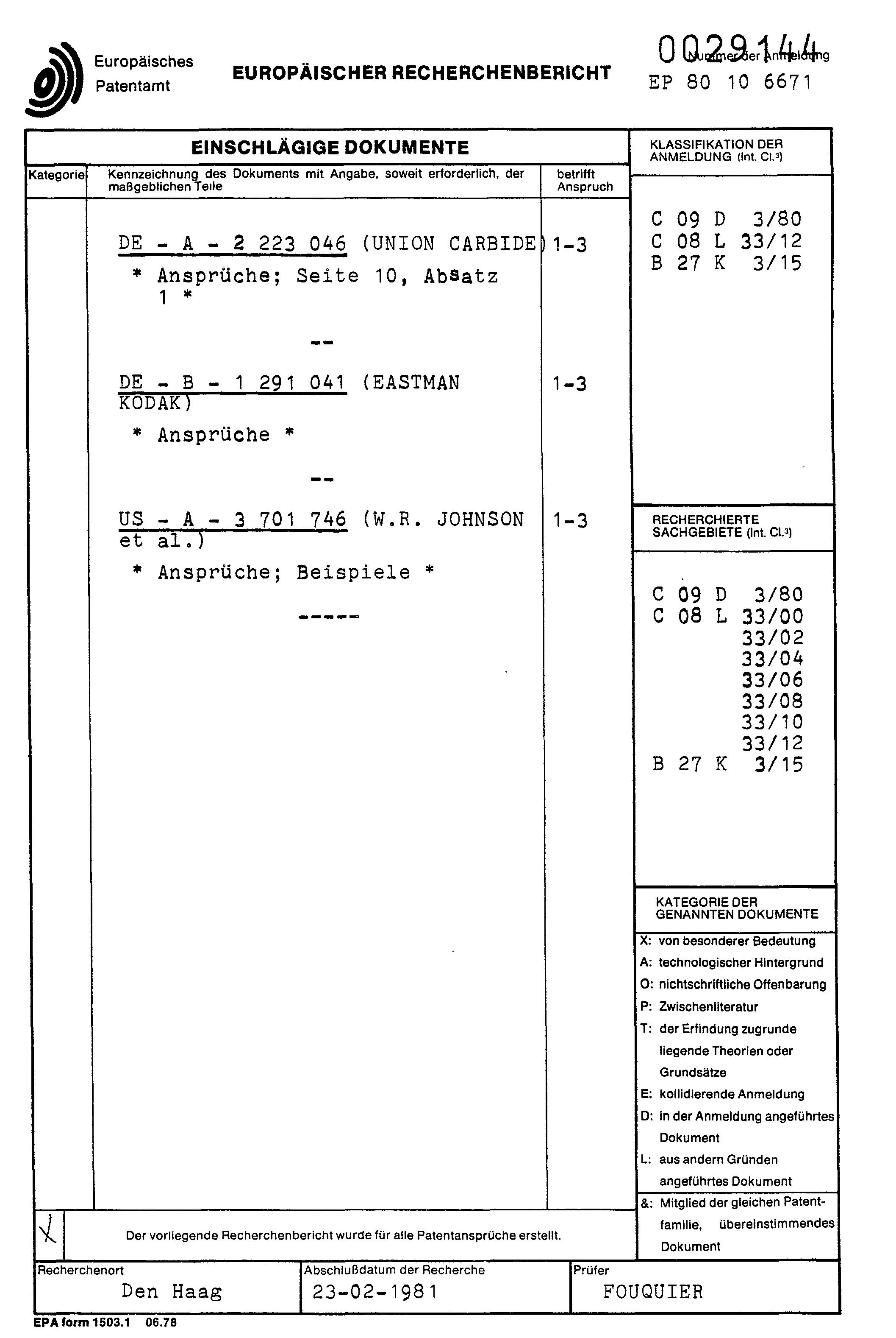 电路 电路图 电子 户型 户型图 平面图 原理图 2115_3155 竖版 竖屏