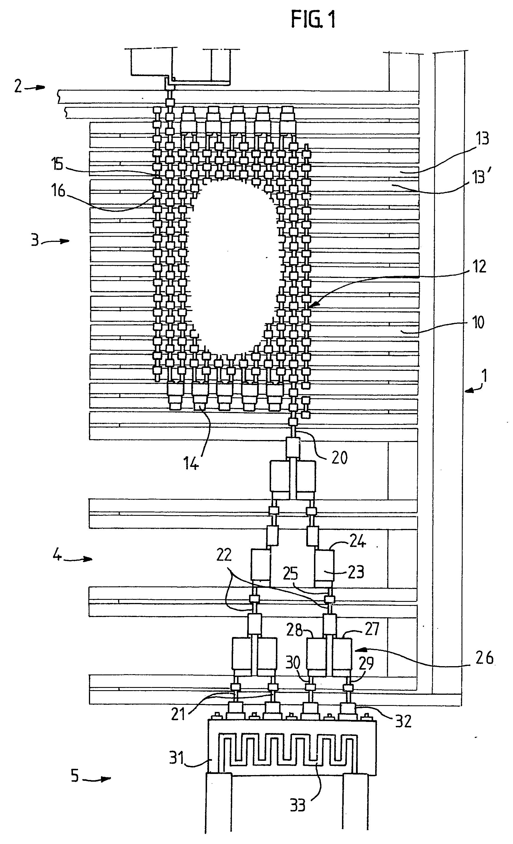 电路 电路图 电子 工程图 平面图 原理图 1794_2952 竖版 竖屏