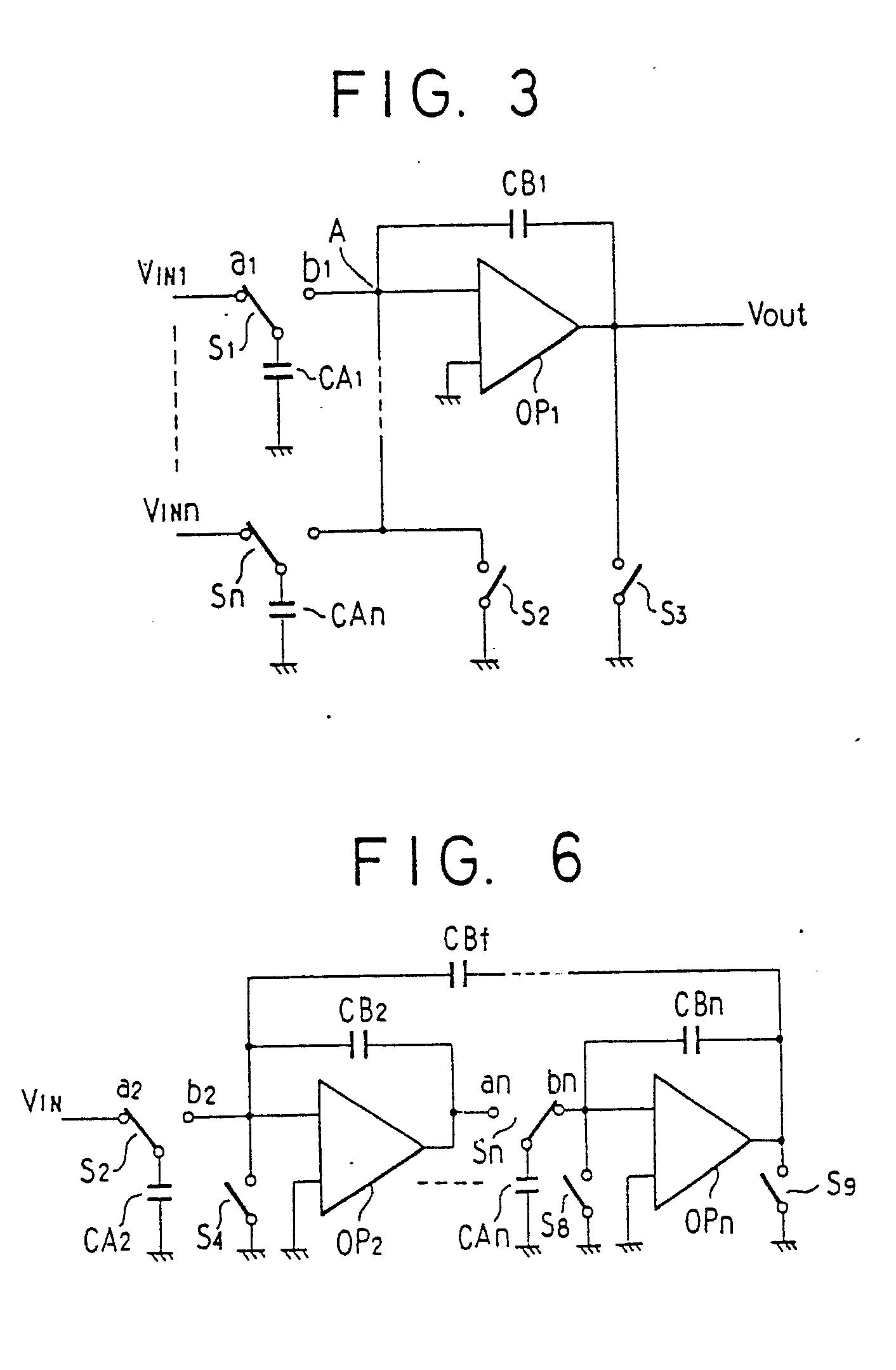 电路 电路图 电子 户型 户型图 平面图 原理图 1412_2158 竖版 竖屏