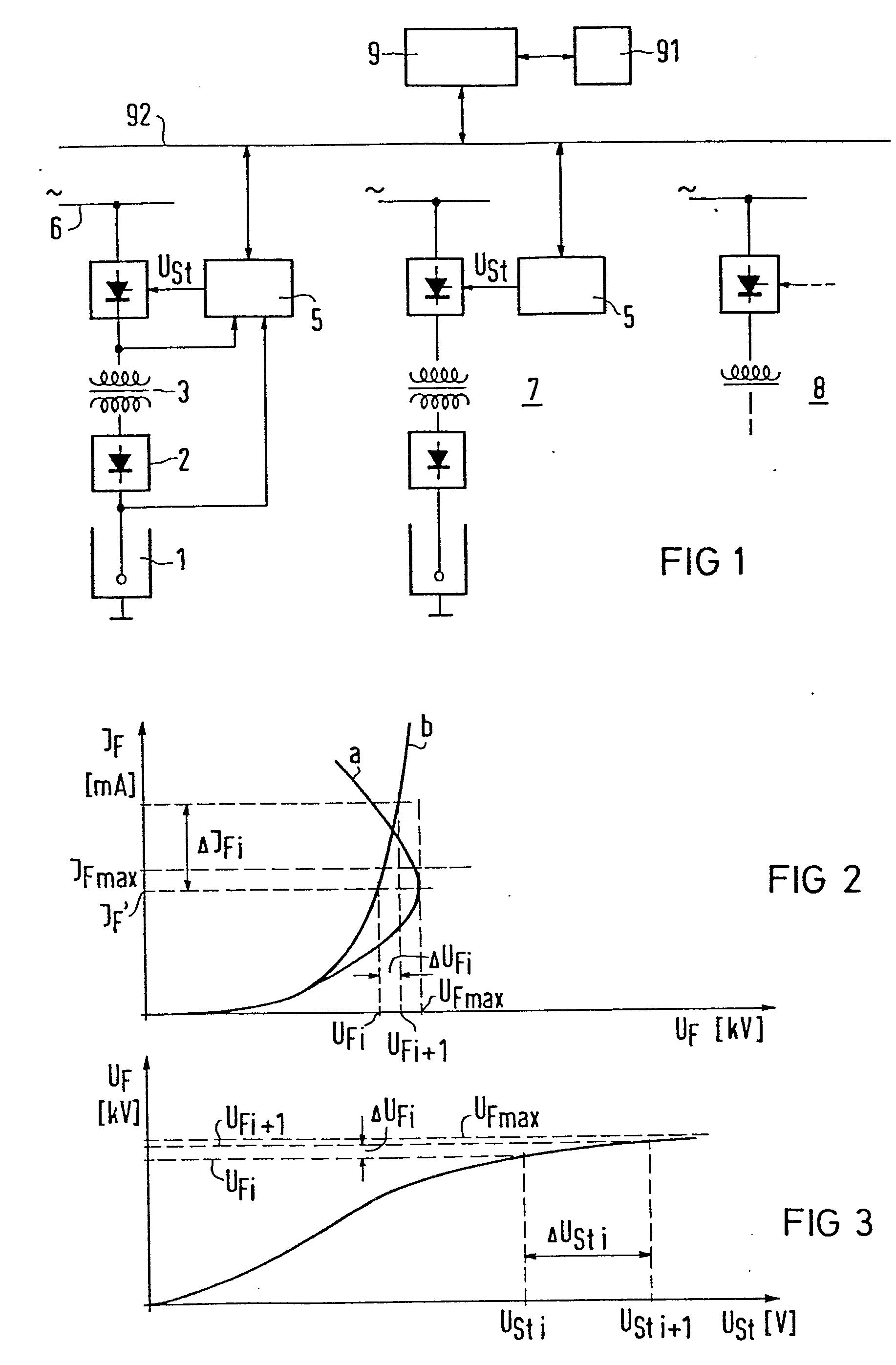 电路 电路图 电子 原理图 1834_2794 竖版 竖屏