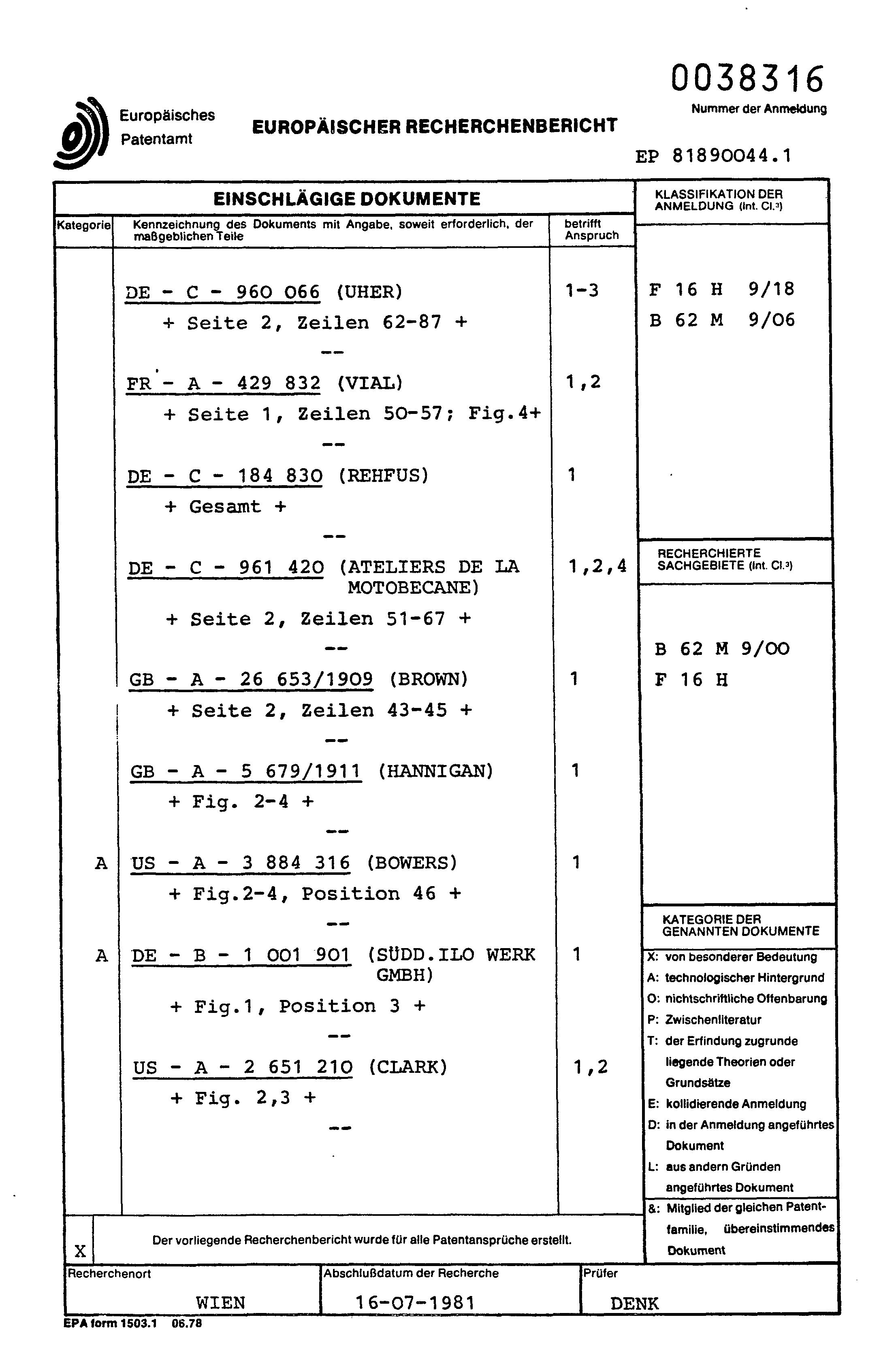 电路 电路图 电子 原理图 2212_3321 竖版 竖屏