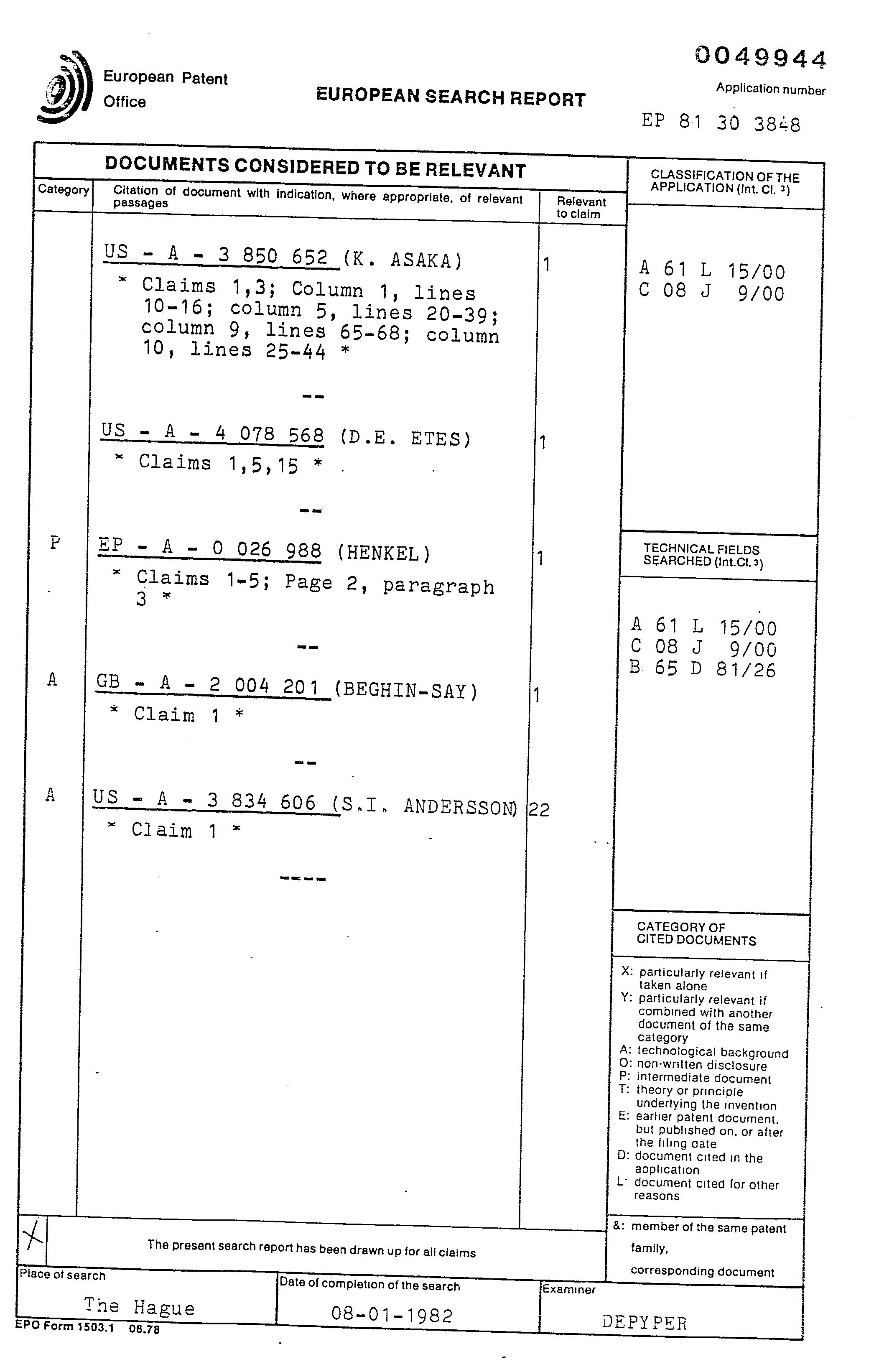 电路 电路图 电子 原理图 2103_3282 竖版 竖屏