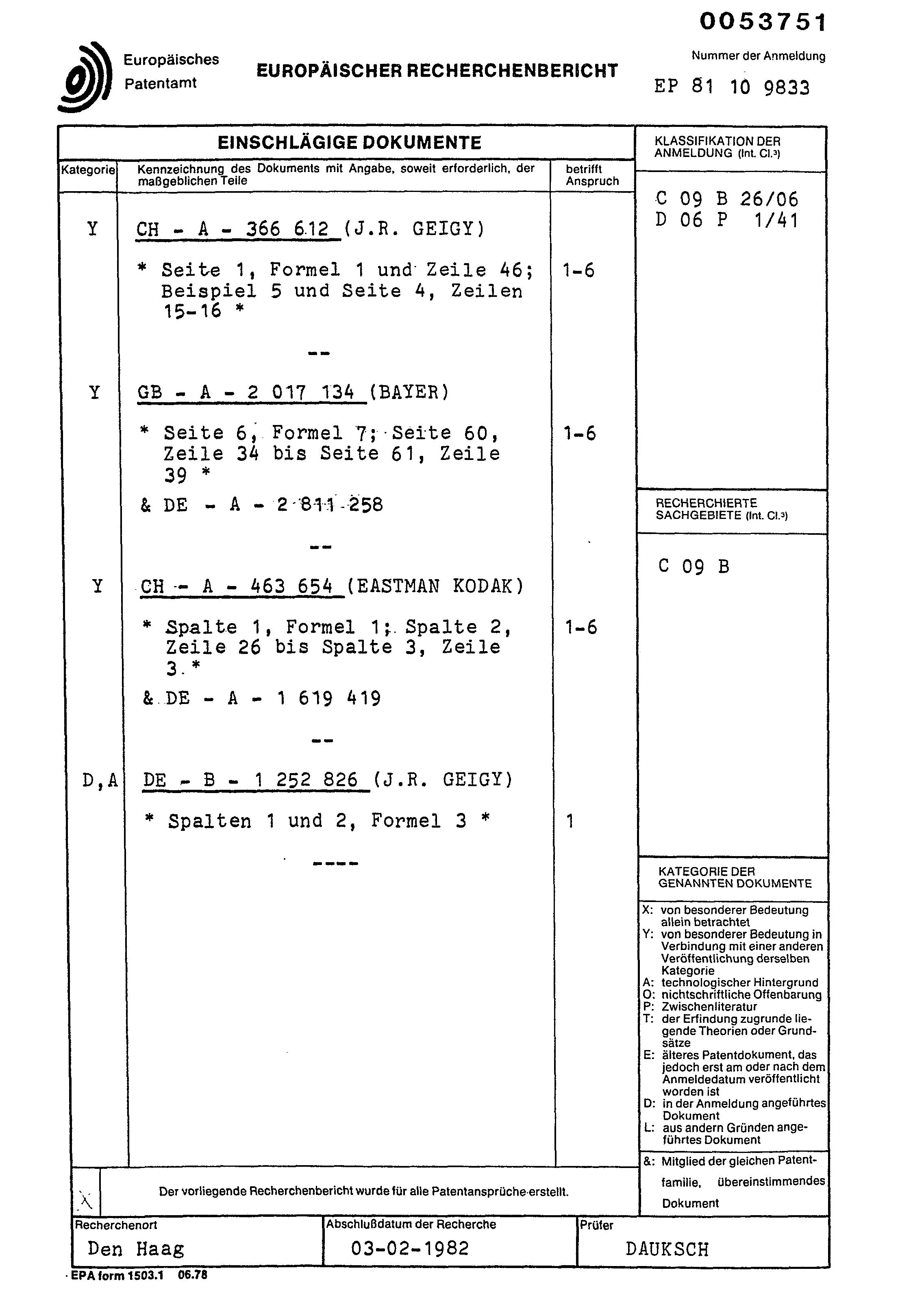 电路 电路图 电子 户型 户型图 平面图 原理图 2273_3231 竖版 竖屏