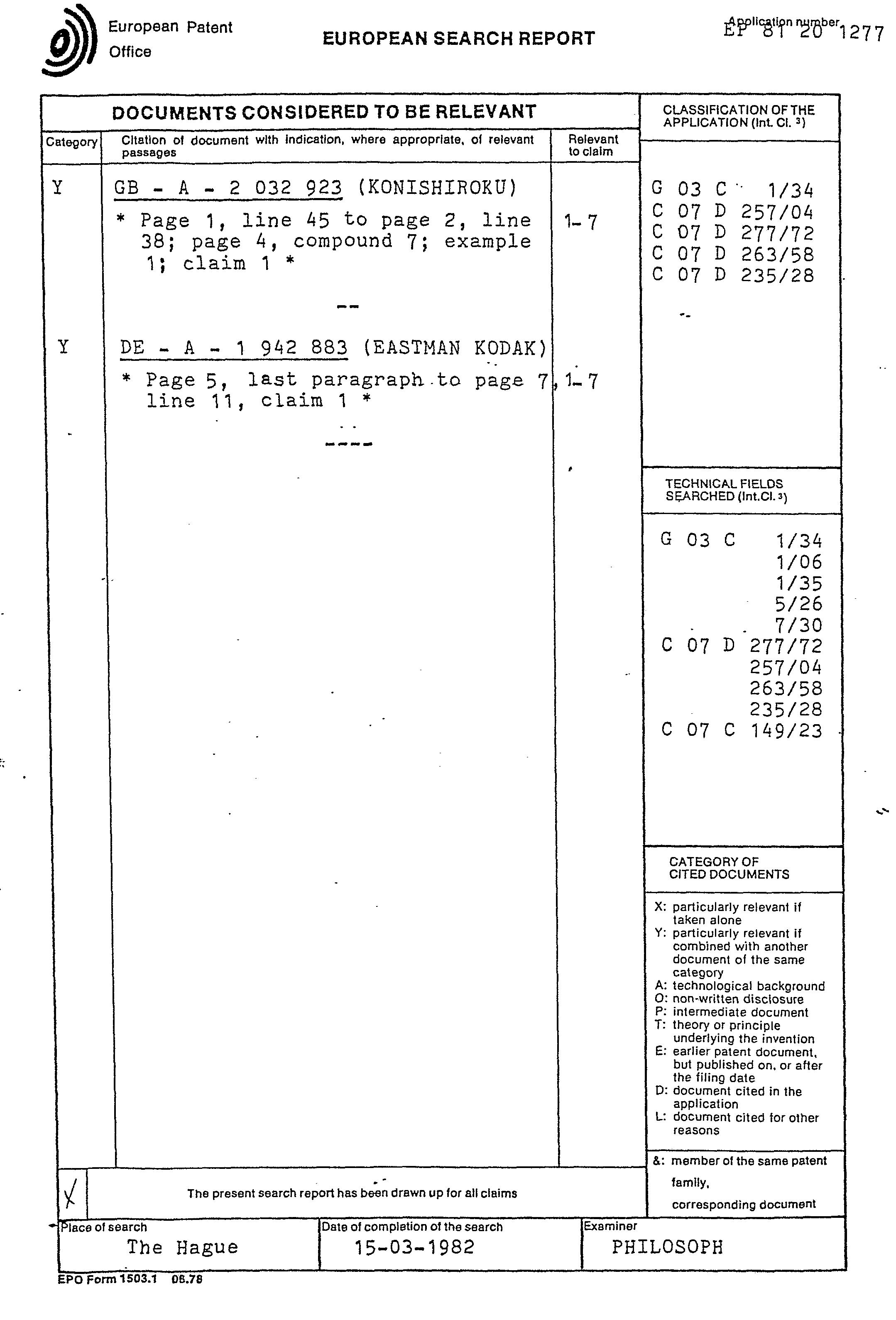 电路 电路图 电子 原理图 2158_3179 竖版 竖屏