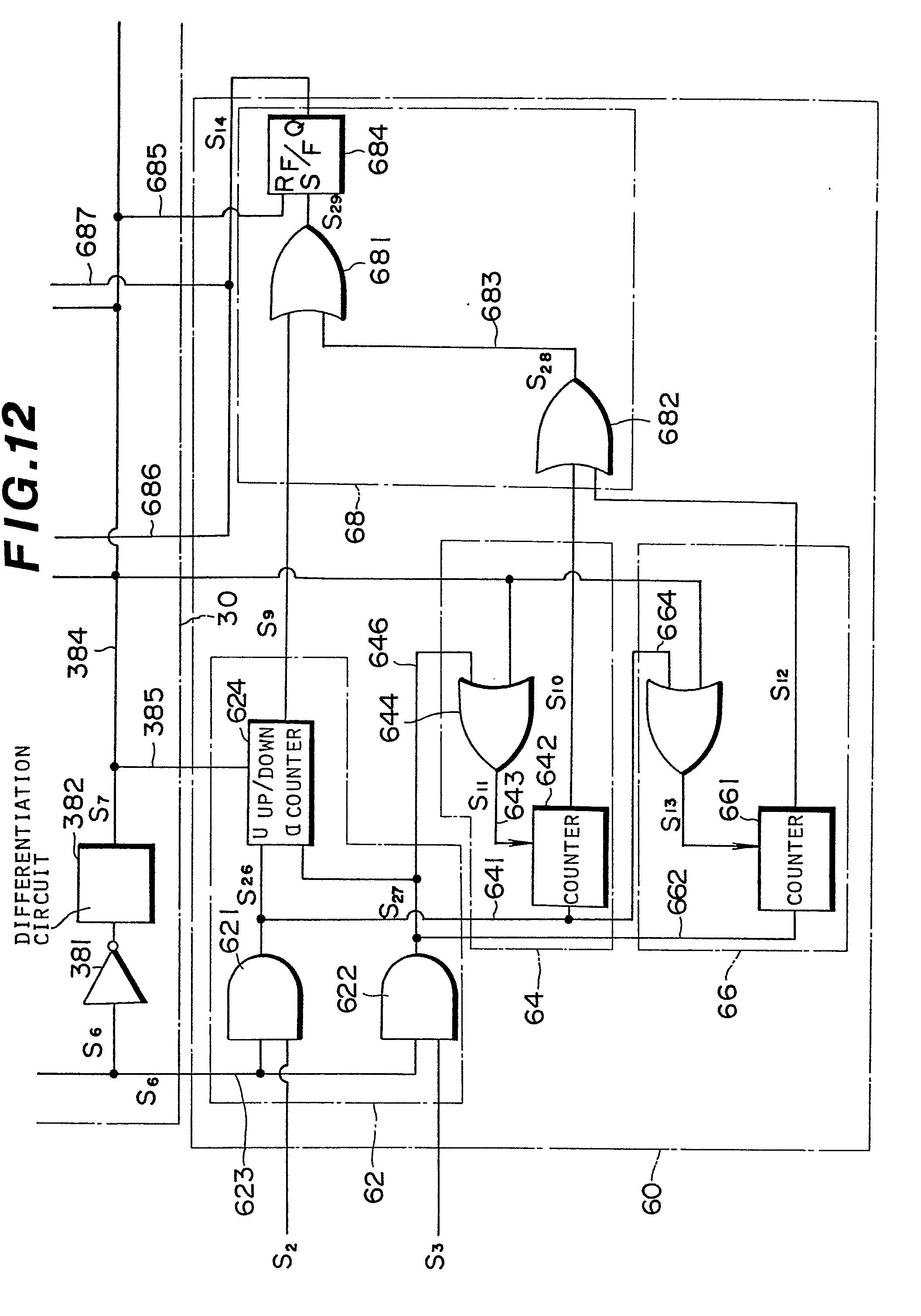 电路 电路图 电子 原理图 2112_3018 竖版 竖屏