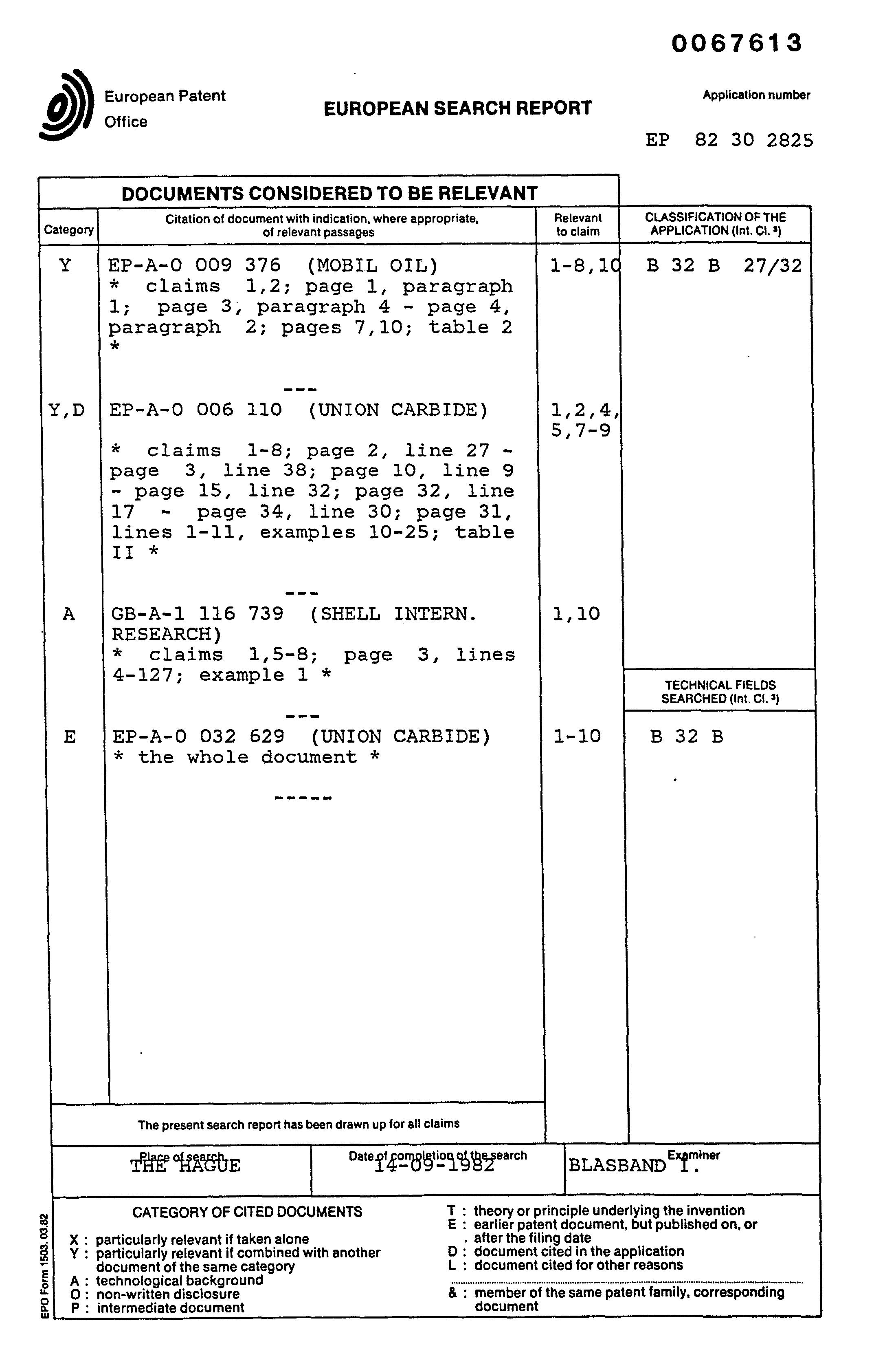 电路 电路图 电子 原理图 2200_3327 竖版 竖屏