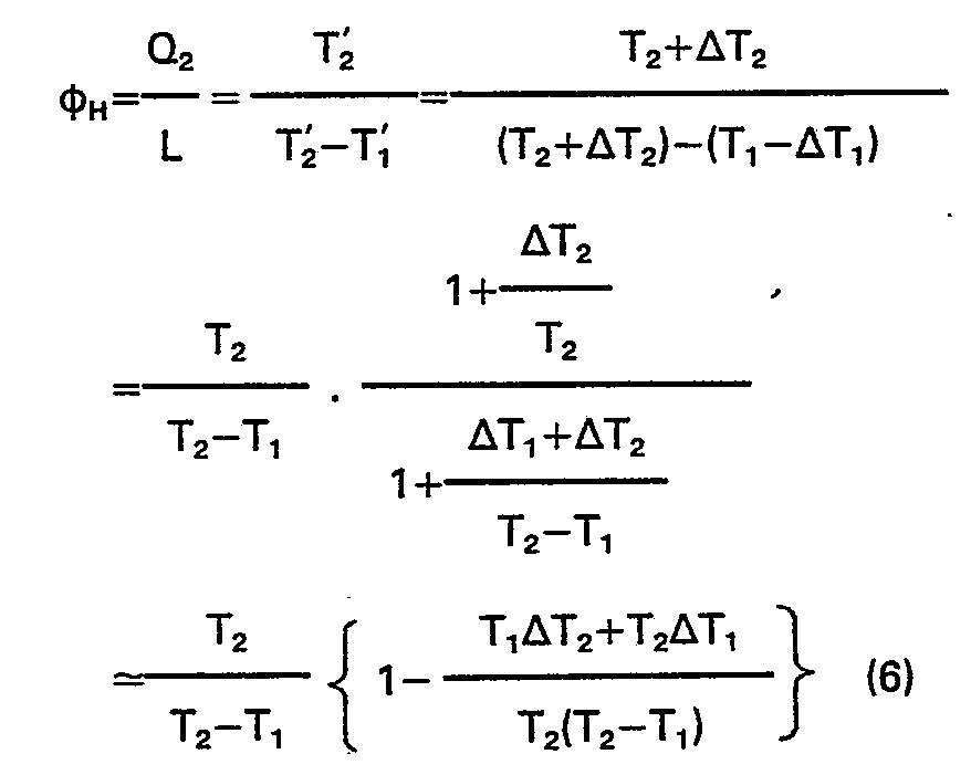 patent ep0069996b1