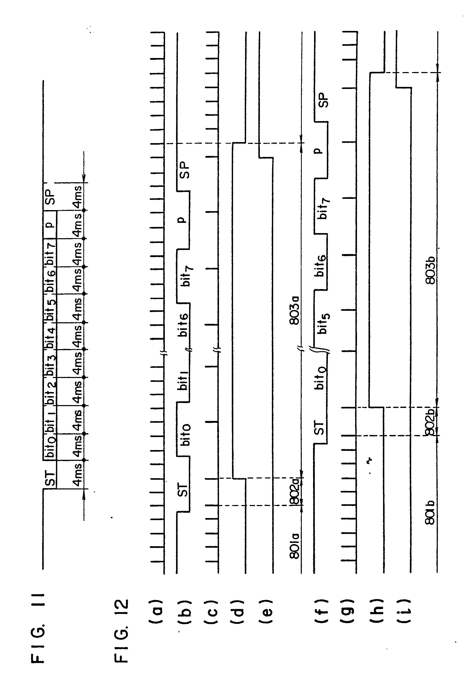 4b0927156da电路图