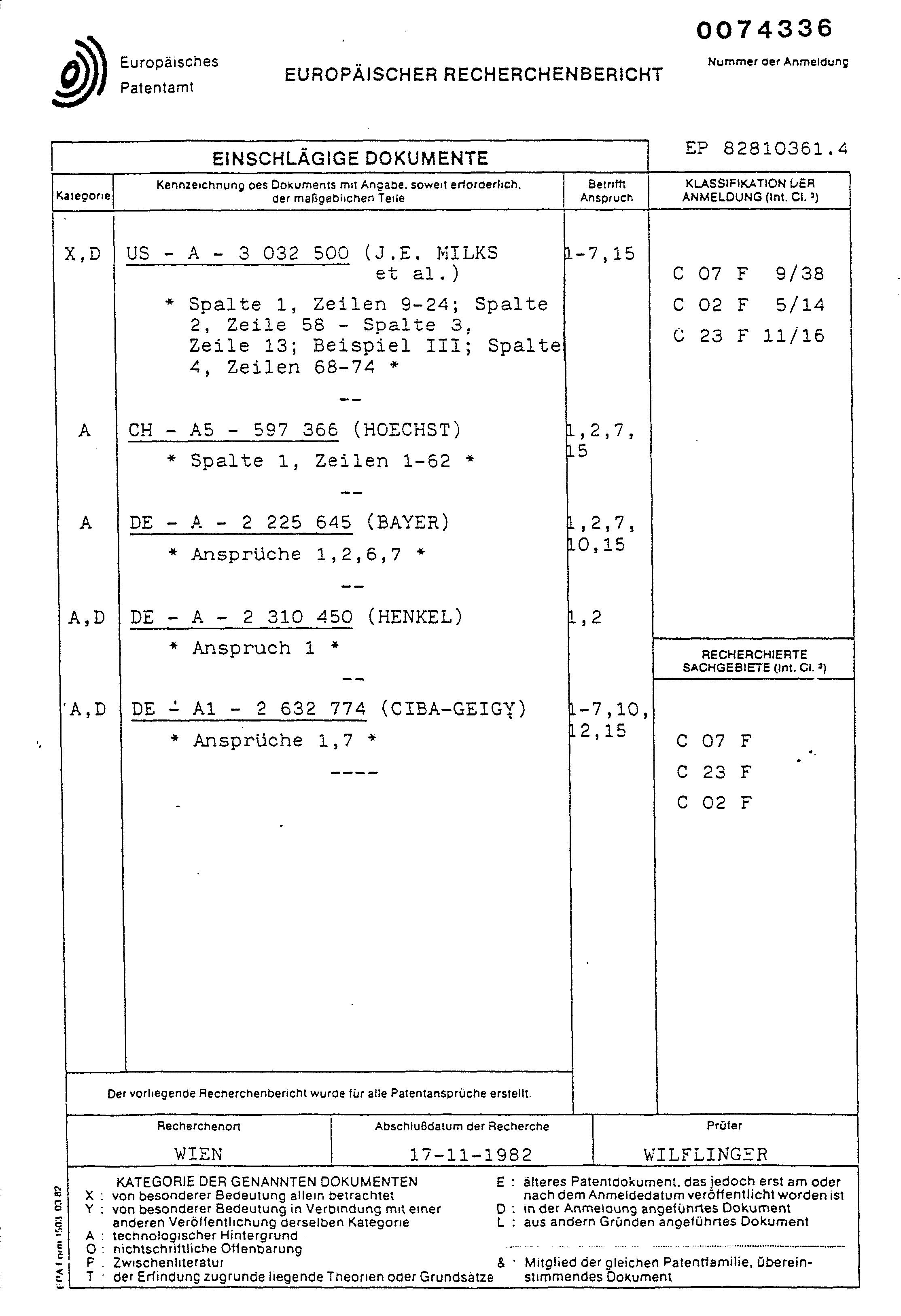 电路 电路图 电子 原理图 2227_3254 竖版 竖屏