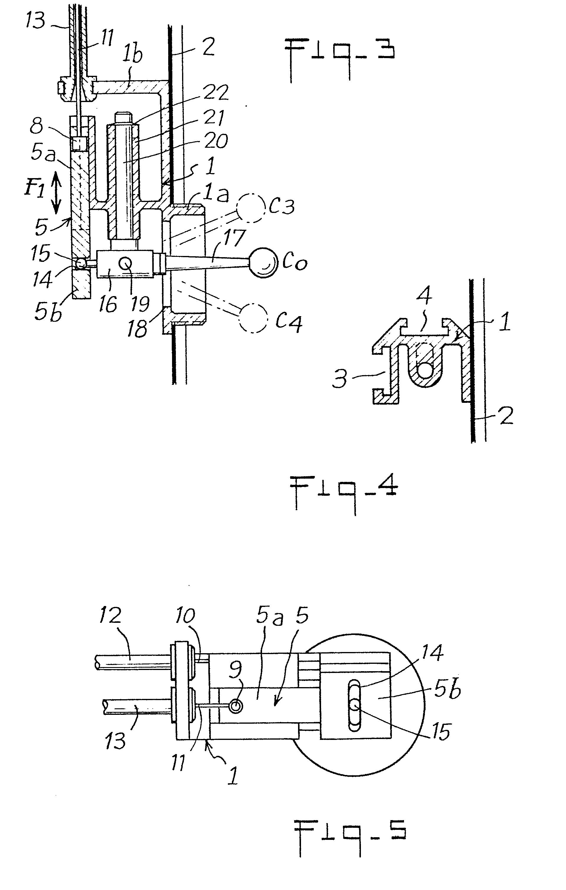 Patente ep0074886a2 dispositif de commande distance d for 2 miroirs perpendiculaires
