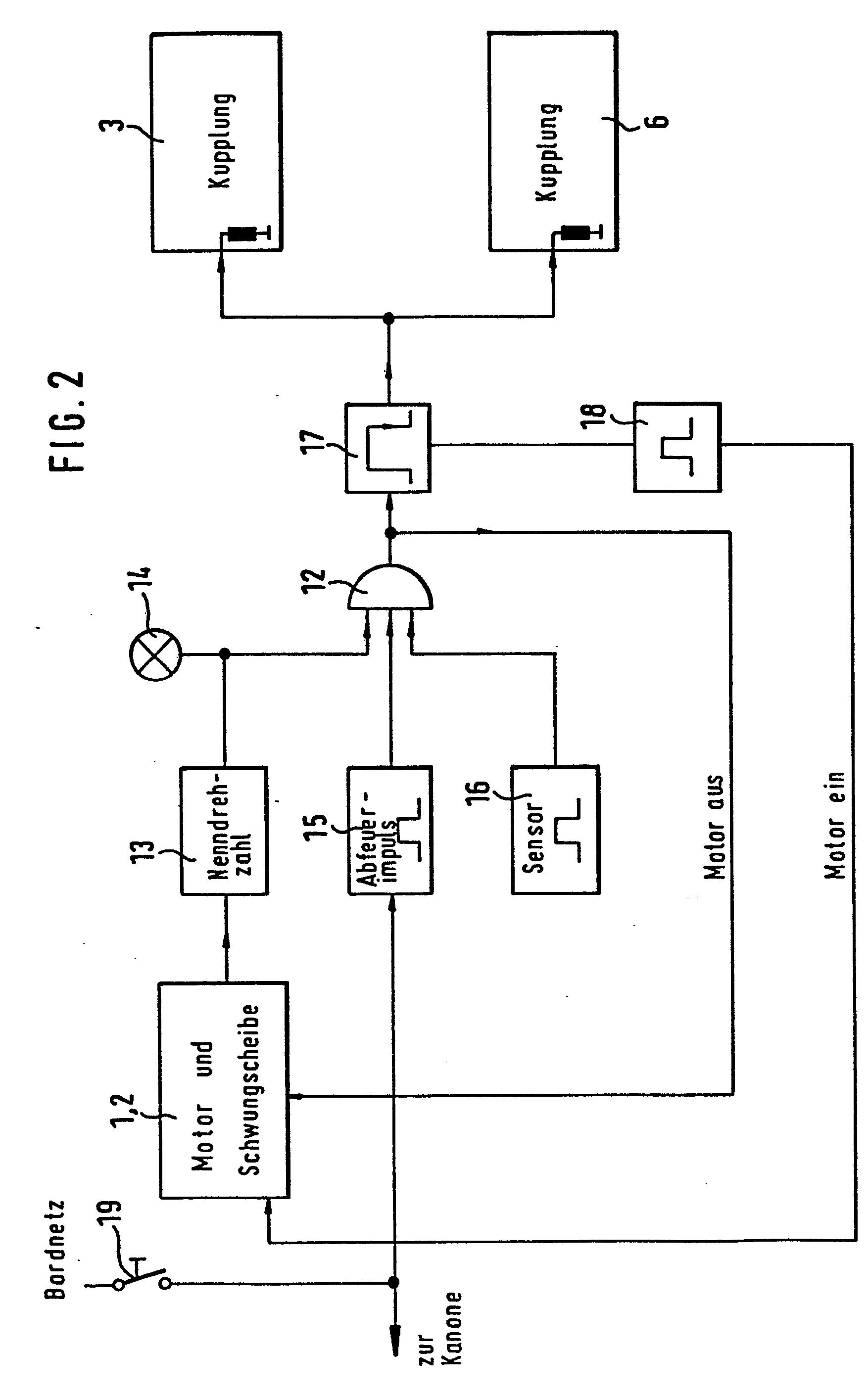 电路 电路图 电子 原理图 1754_2824 竖版 竖屏