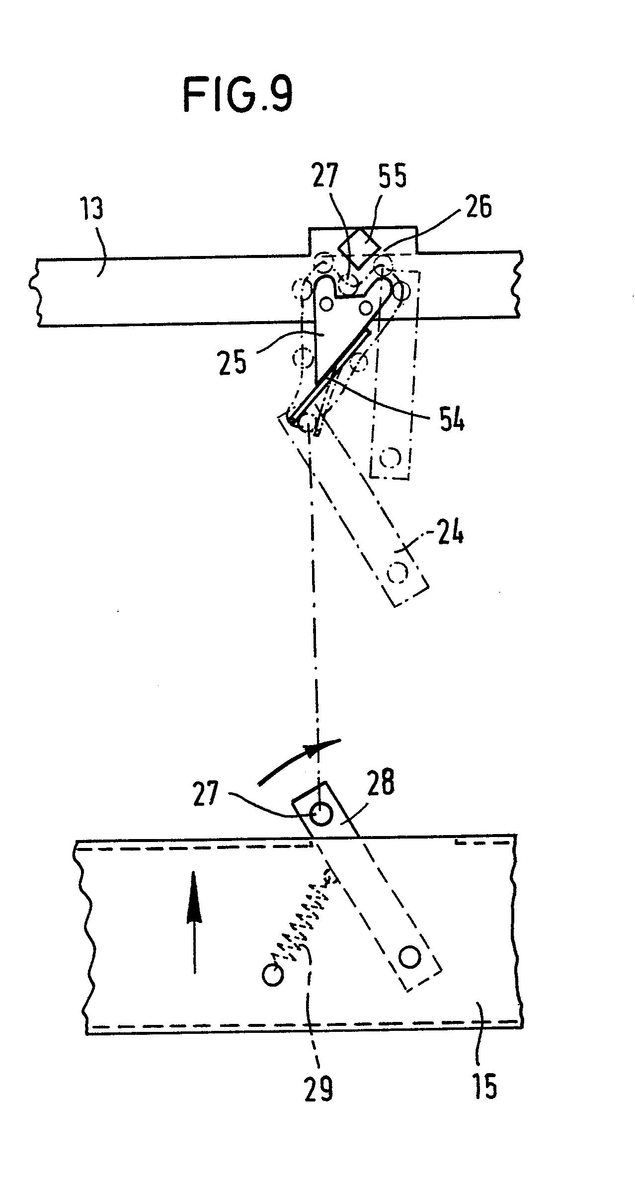 电路 电路图 电子 设计图 原理图 1278_2376 竖版 竖屏