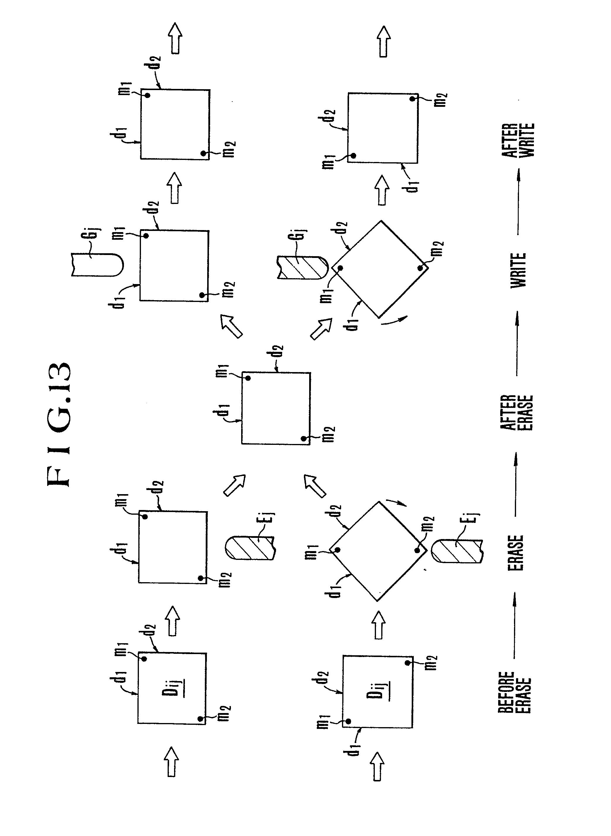 电路 电路图 电子 原理图 2085_2849 竖版 竖屏